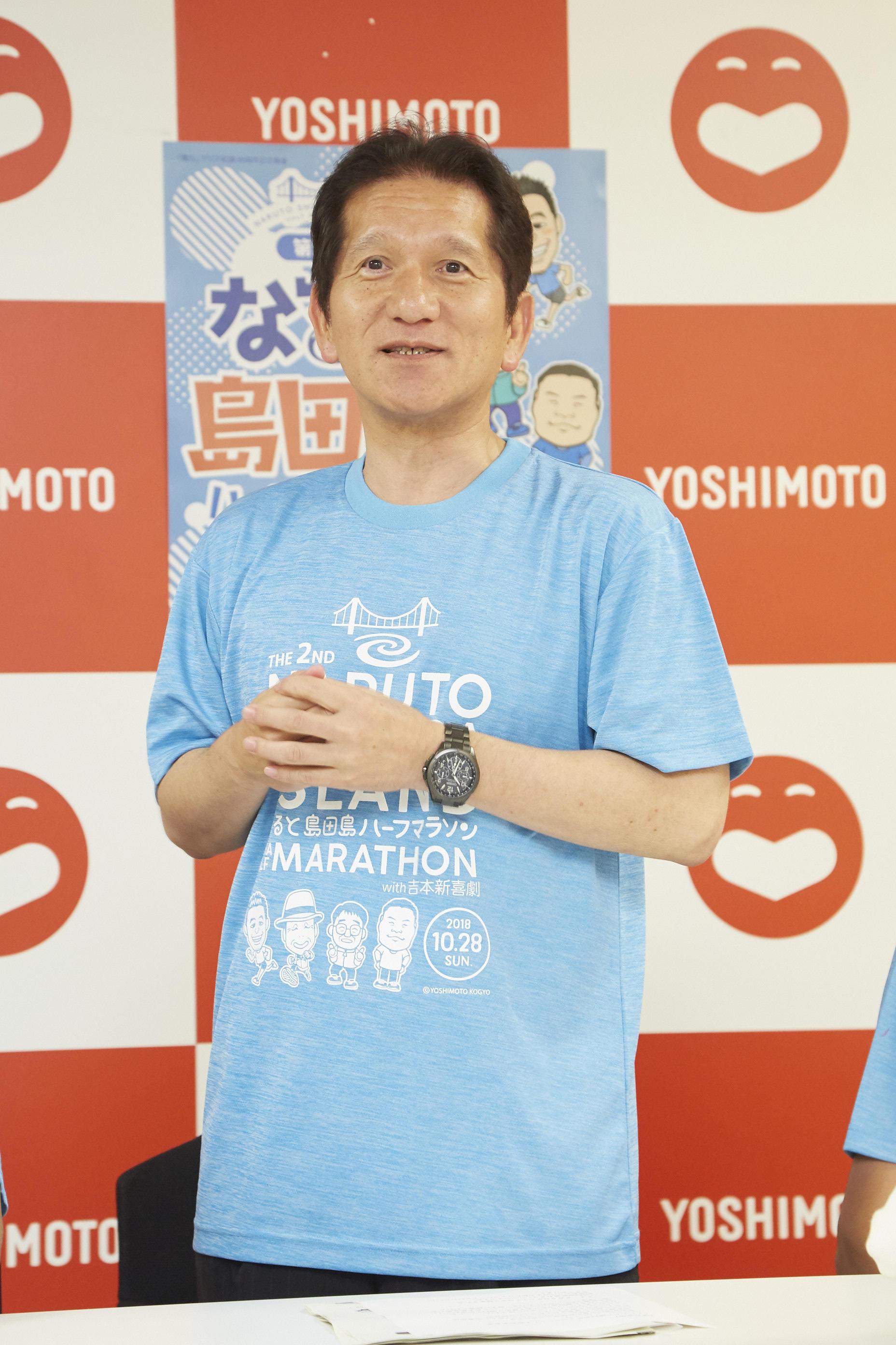 http://news.yoshimoto.co.jp/20180703180348-bdbdf4617717bb643e425aabf9264894bc9a6da2.jpg