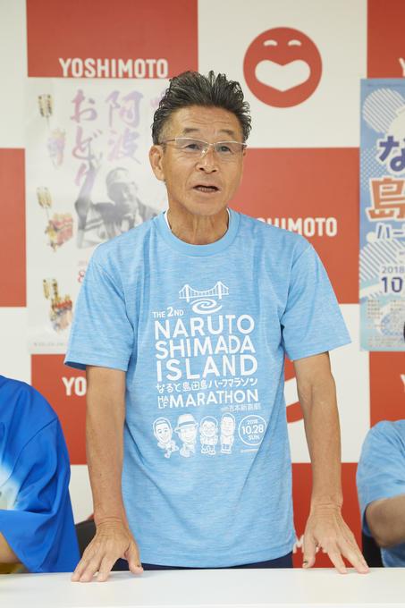 http://news.yoshimoto.co.jp/20180703180450-8403cb09ae5cdd298c8f2964bd3d454b2dd4f760.jpg