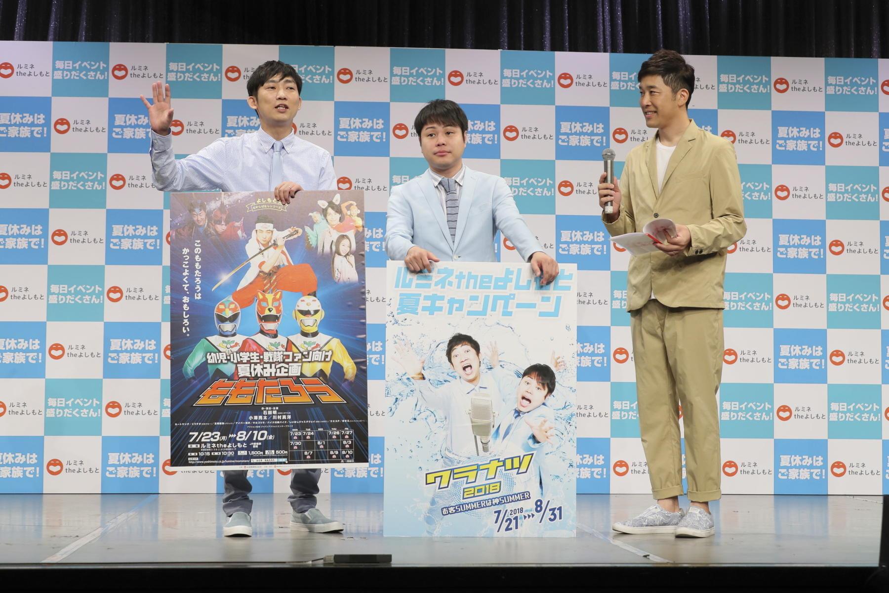 http://news.yoshimoto.co.jp/20180703192412-9bd8119ca561364190269faf9e5c6454dffd151f.jpg
