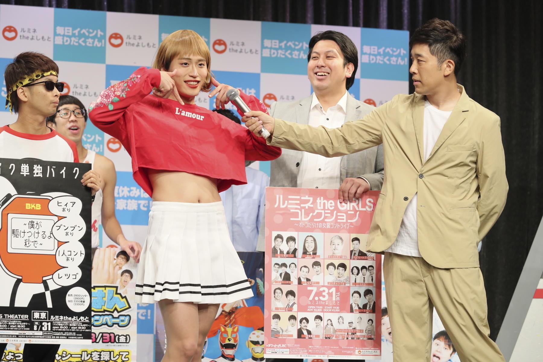 http://news.yoshimoto.co.jp/20180703192500-b67efac651d2465bfa23f3398e9beaf446fe109d.jpg
