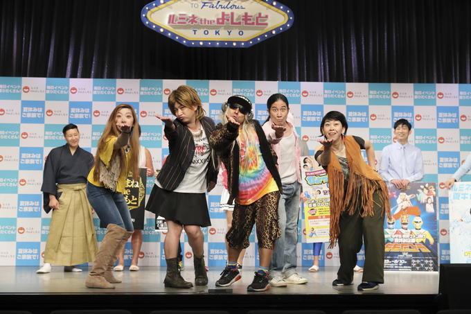 http://news.yoshimoto.co.jp/20180703192627-cbc9467a35bc743ffc1f297eac3ec922b2218105.jpg