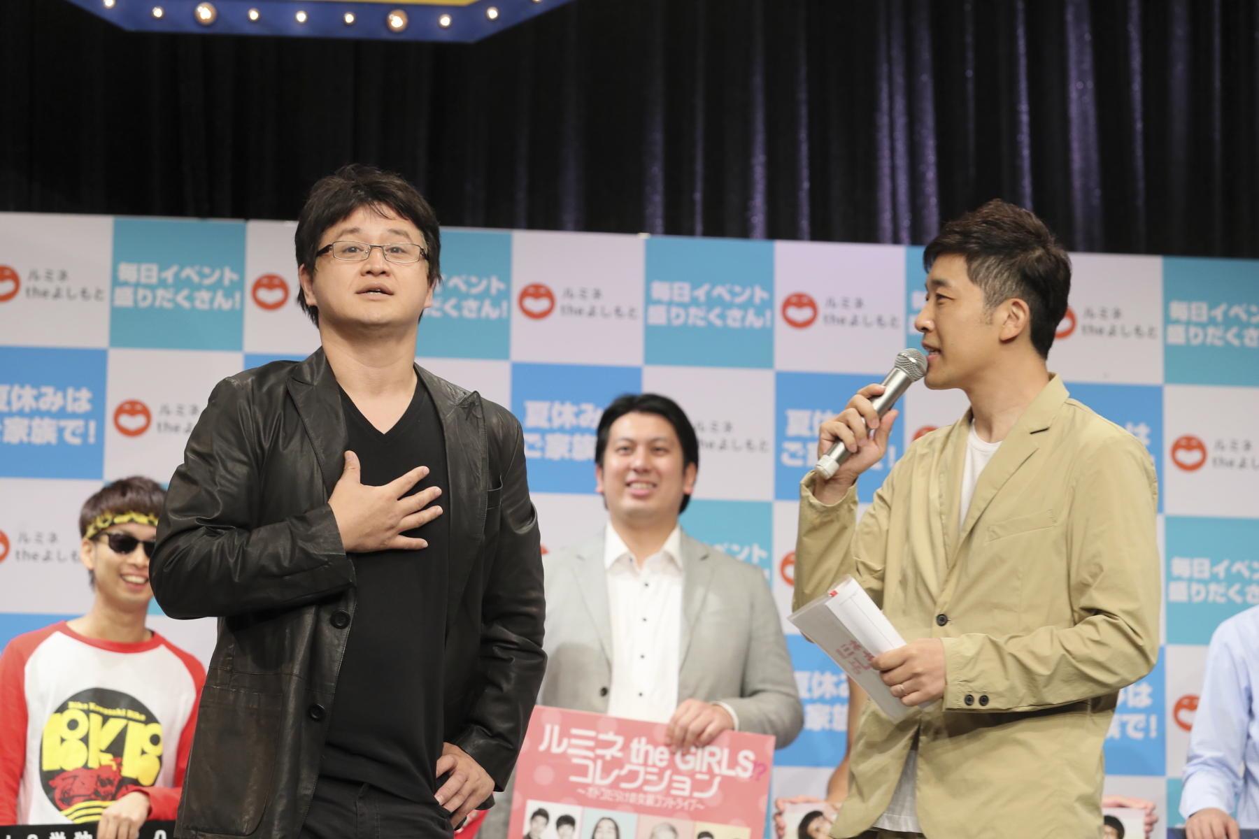 http://news.yoshimoto.co.jp/20180703192729-346609e1d9aa58eaecad176d3ac926f4278ea964.jpg
