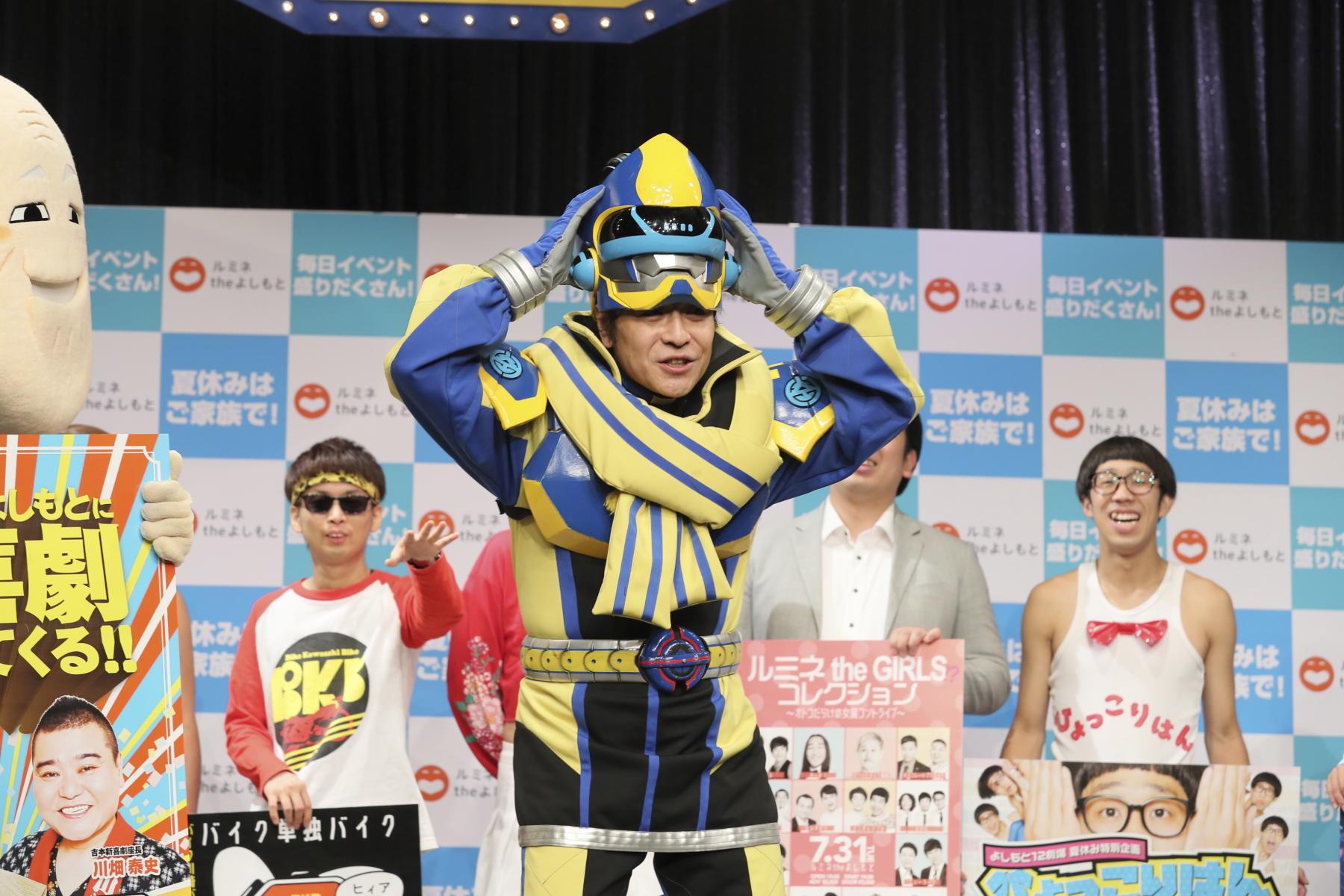 http://news.yoshimoto.co.jp/20180703192750-2a1c63b07bb906e8f65cd7e743795d00dea07289.jpg