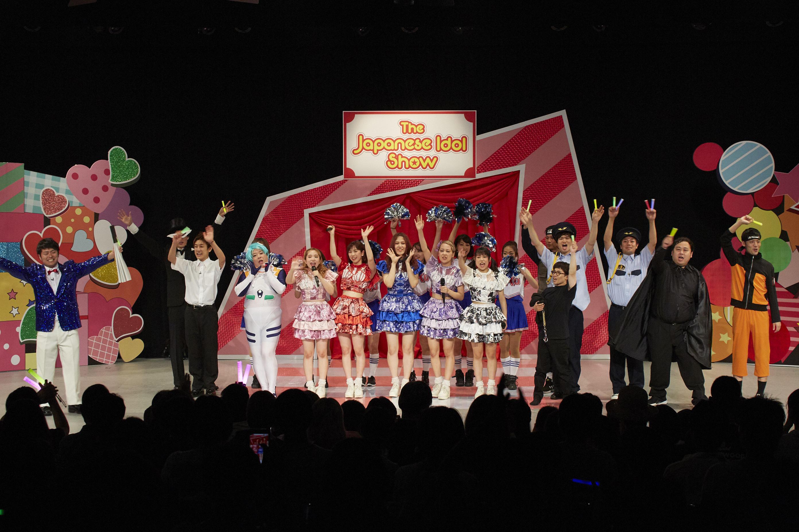 http://news.yoshimoto.co.jp/20180704093329-bdb39a6164e27a86d053b02d08cc5df2d06fc362.jpg