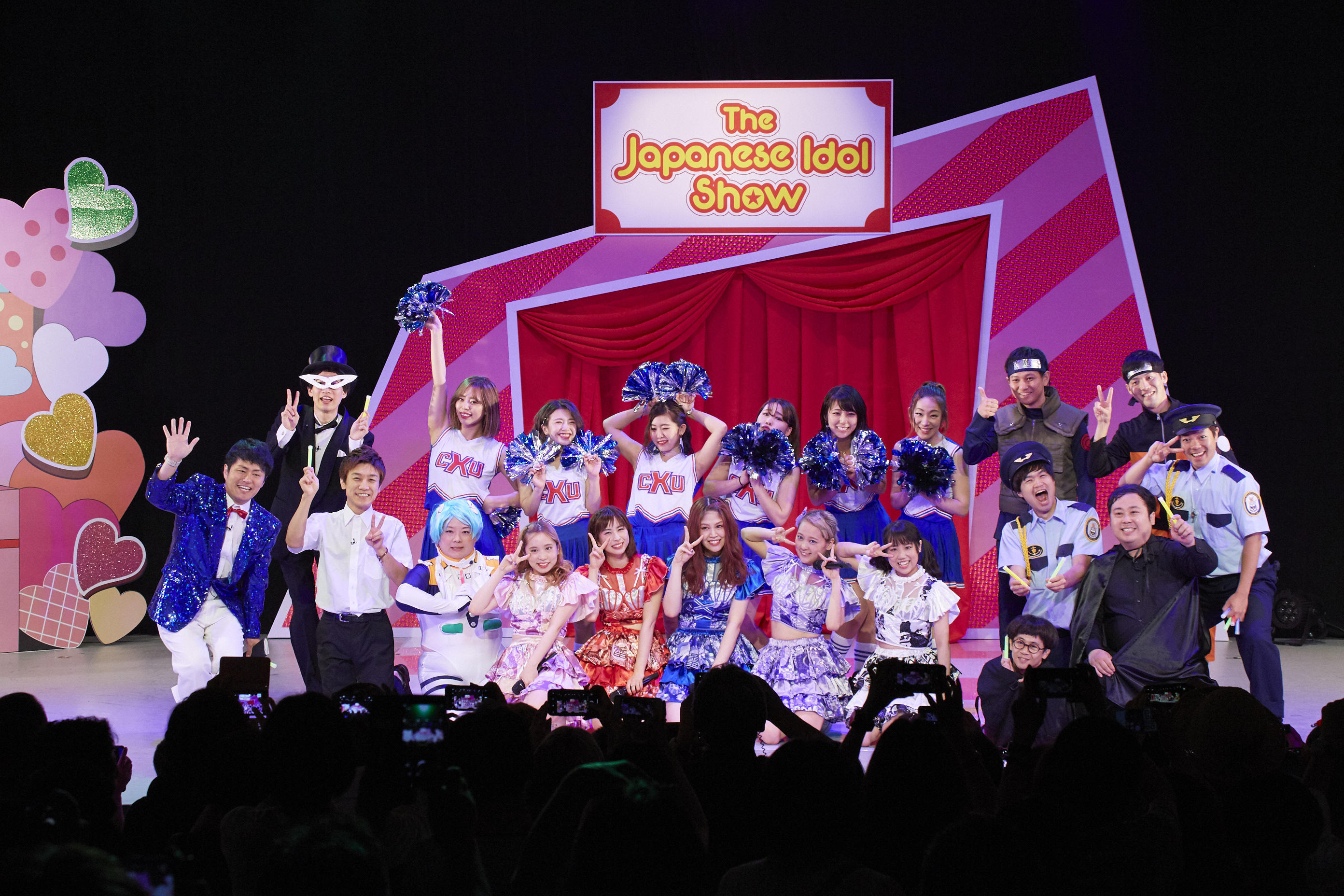 http://news.yoshimoto.co.jp/20180704093356-ba124f4117777c560d11d81b20983797ed7865eb.jpg