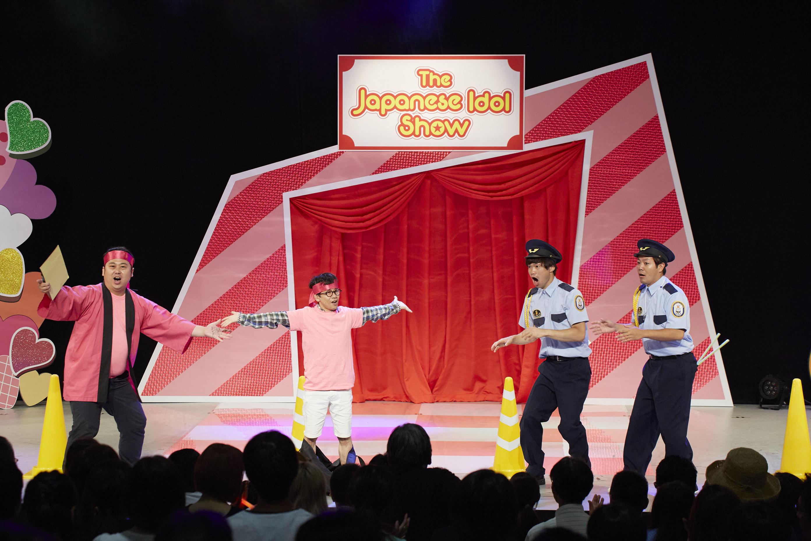 http://news.yoshimoto.co.jp/20180704093432-292f4ed18aa718f10c7ab0bb779fb0b1d5e0b01a.jpg