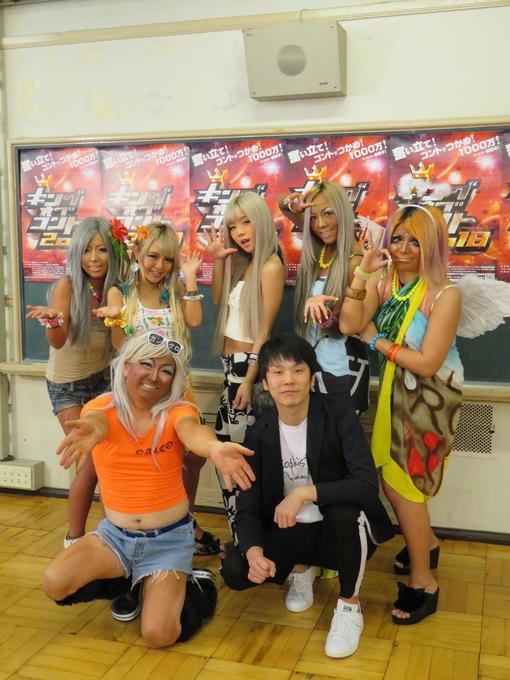 http://news.yoshimoto.co.jp/20180704172922-881d1430379df3ed6c6d9470ff1fc047f1840c8e.jpg