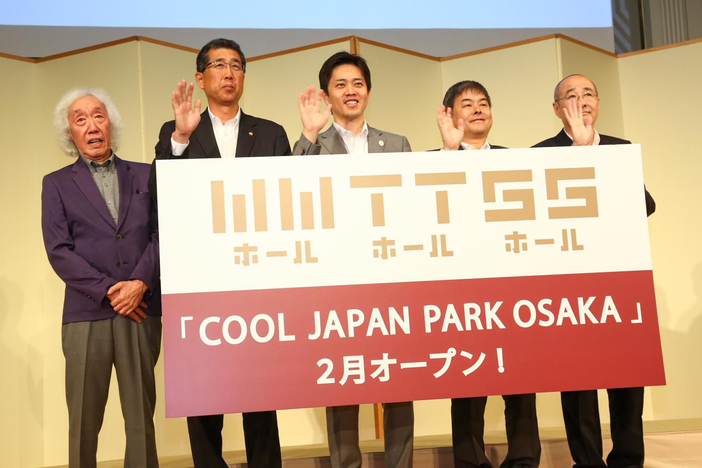 http://news.yoshimoto.co.jp/20180705192914-4c247051cc5dc735f446ec275082dbaf0168e07f.jpg