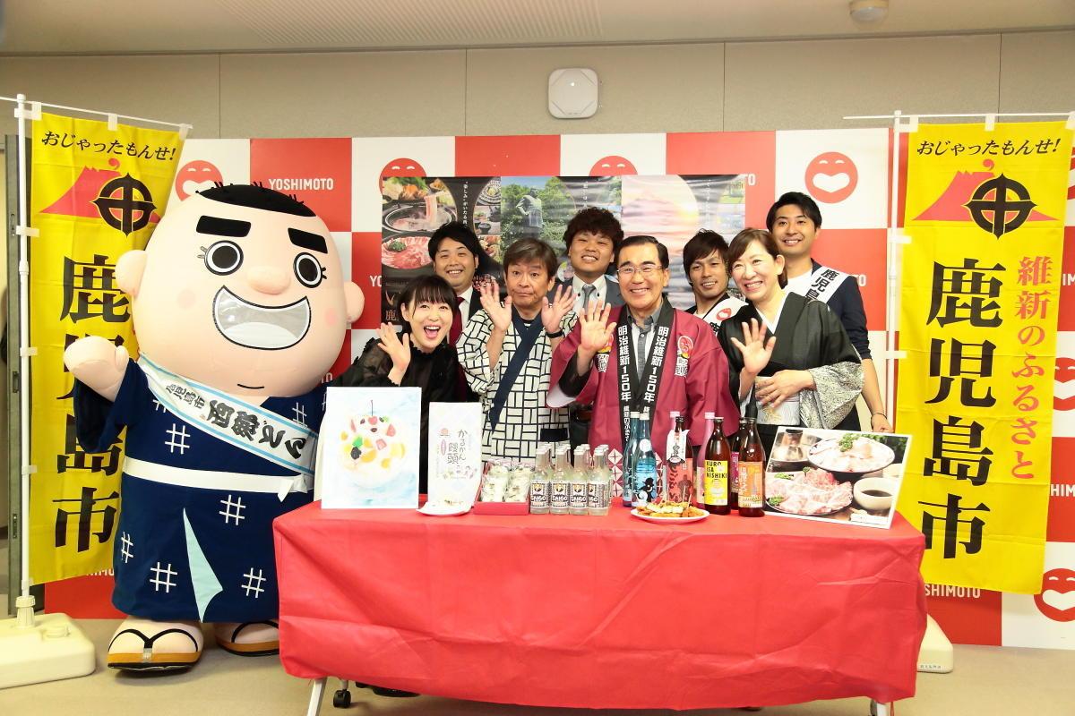http://news.yoshimoto.co.jp/20180706194142-692cbb4573fd43829f572893dadf0c5828a3926d.jpg