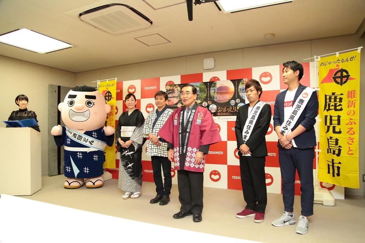 http://news.yoshimoto.co.jp/20180706194318-2ae9ae804930816dc04921a6232b736169b3cf8c.jpg