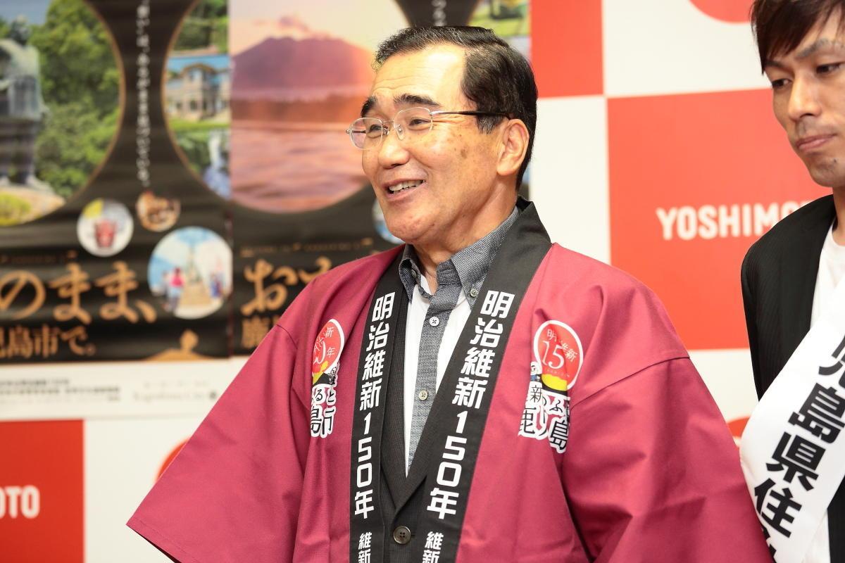 http://news.yoshimoto.co.jp/20180706194435-2ed1dcd230710157f4e680c634f9c1f67d496ec4.jpg