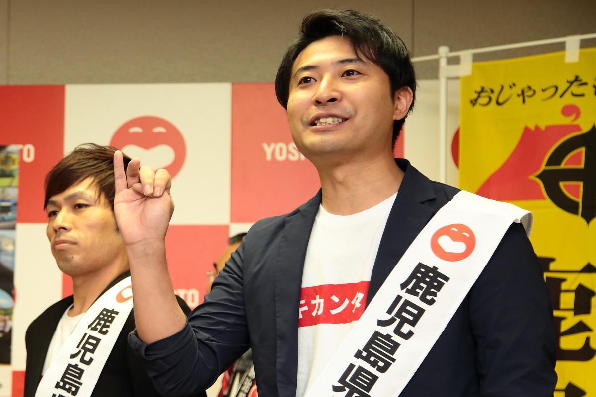 http://news.yoshimoto.co.jp/20180706194603-bf43dd1bf747d1b3c7ae1d5310f67e205ce97da8.jpg