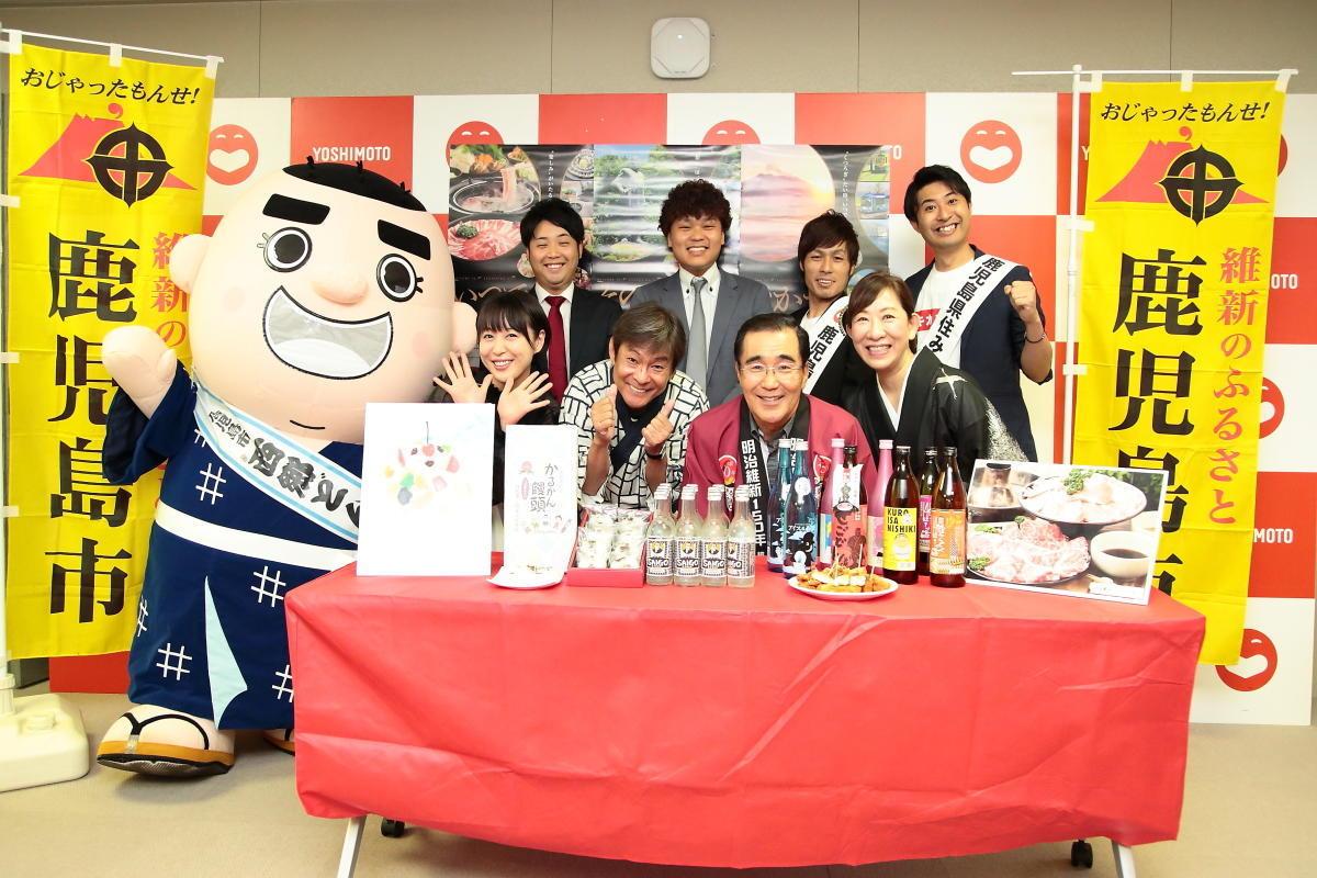 http://news.yoshimoto.co.jp/20180706195120-a31a39b778c396cef823abe20e6bdec8e6e2cde3.jpg
