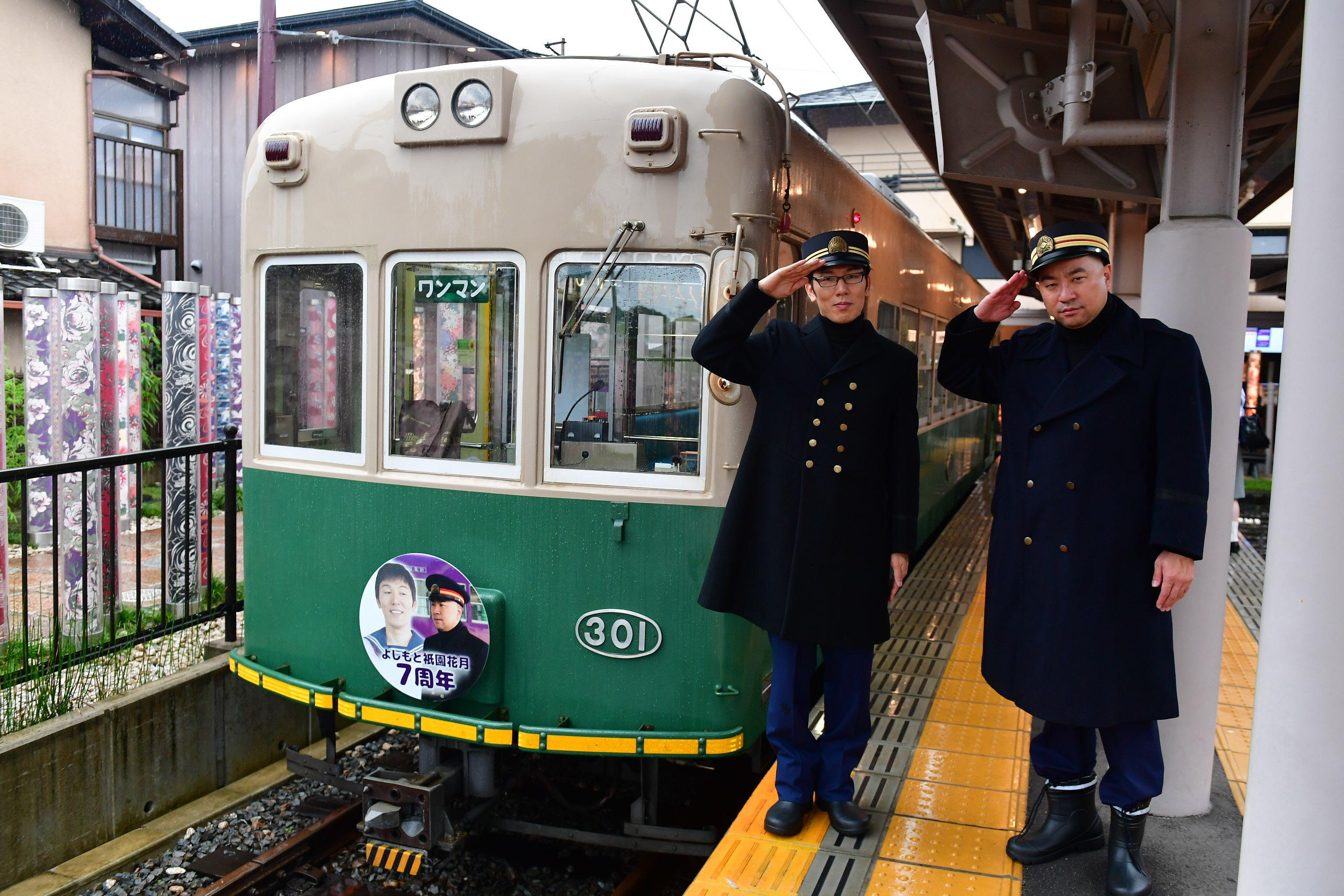 http://news.yoshimoto.co.jp/20180706213945-ada8f7ea8722cee25a7346e7f0bc00eb3ab4593d.jpg