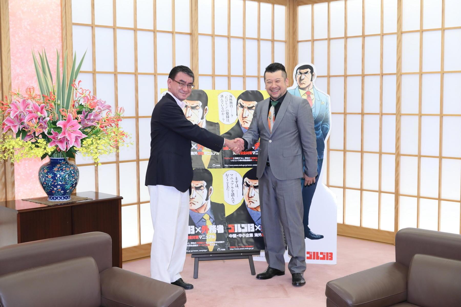 http://news.yoshimoto.co.jp/20180706231643-af8da5a2529330240cd4b0942d88c1421d189eea.jpg