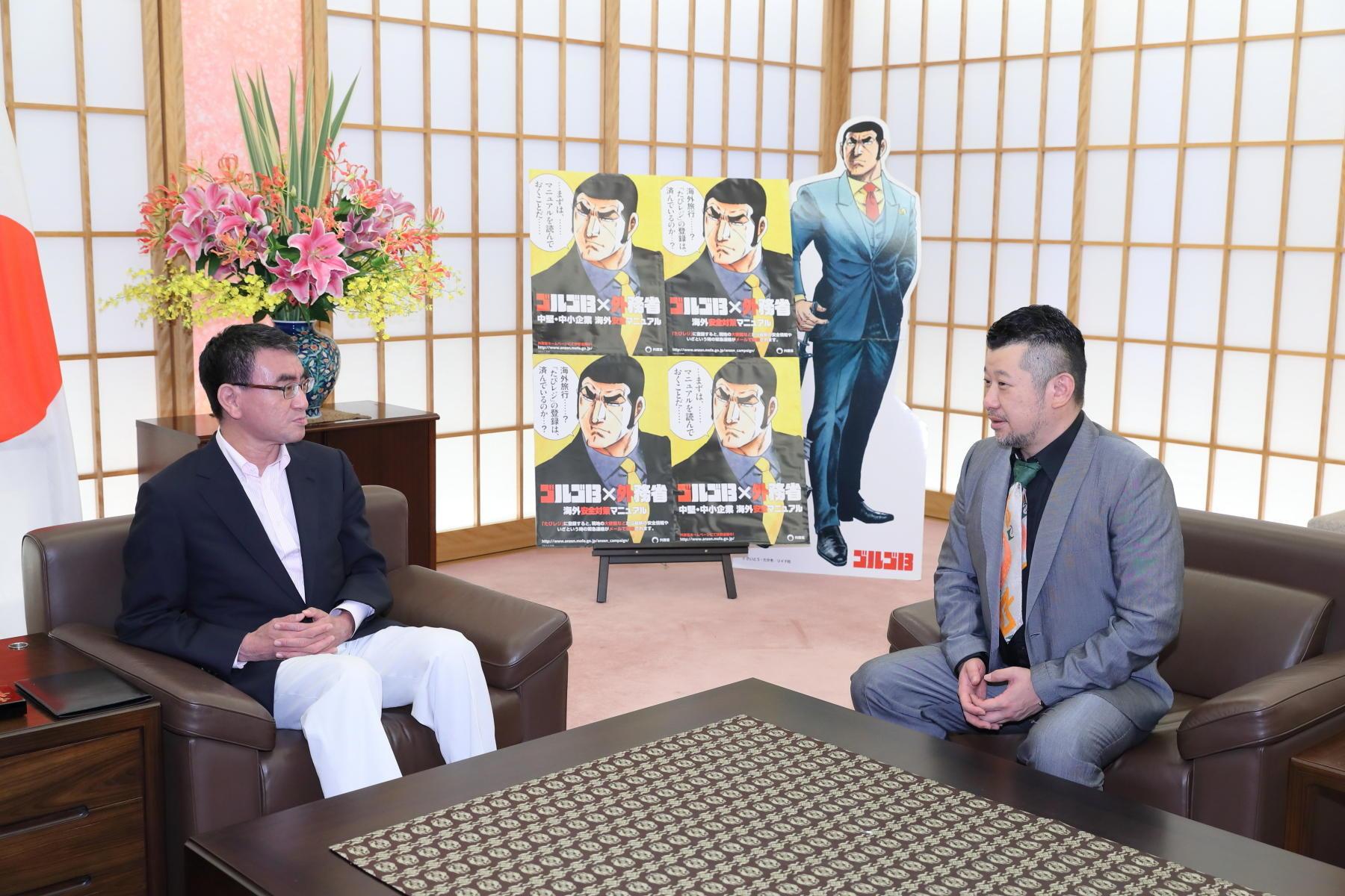 http://news.yoshimoto.co.jp/20180706231826-03fe7a741e96e7d02a7880298e59a4fd73753c22.jpg