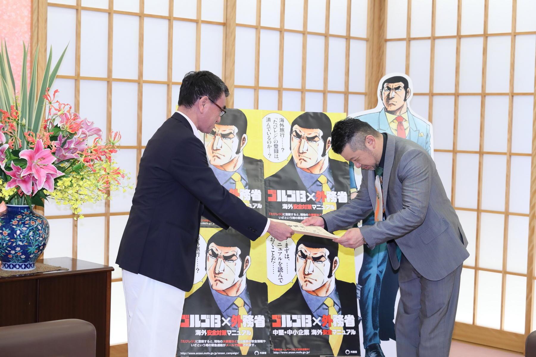http://news.yoshimoto.co.jp/20180706231857-e12dcb39415e40af7b9e15de7772d01473505f20.jpg