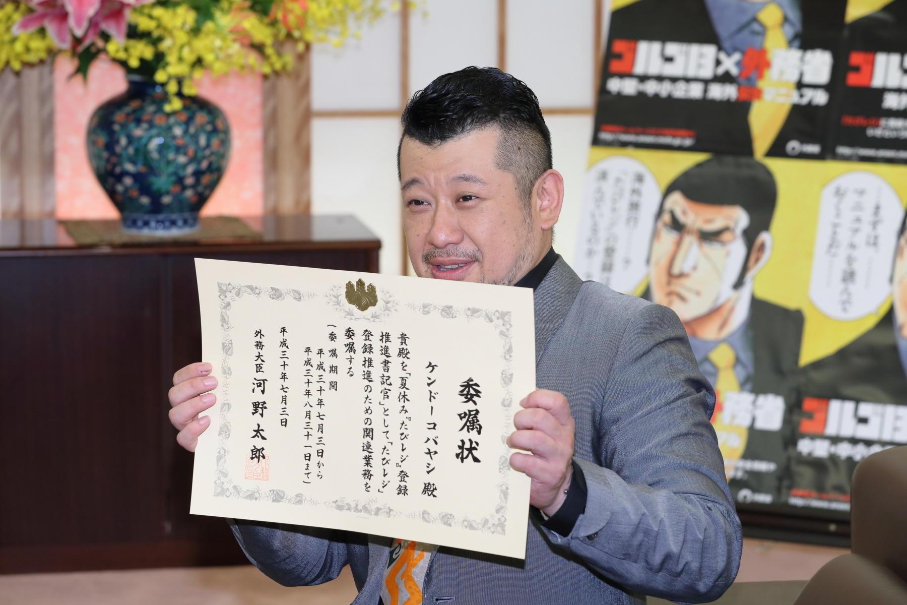 http://news.yoshimoto.co.jp/20180706232154-cd33ba67bd7c7988aa414f18417b8d43410d9b6a.jpg