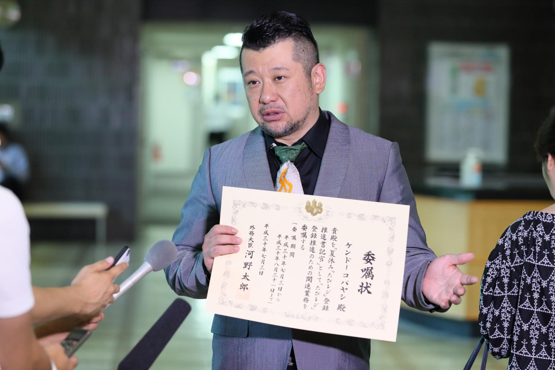 http://news.yoshimoto.co.jp/20180706232234-c79595e415424c4332bf06ee5501ca7e61e34f86.jpg