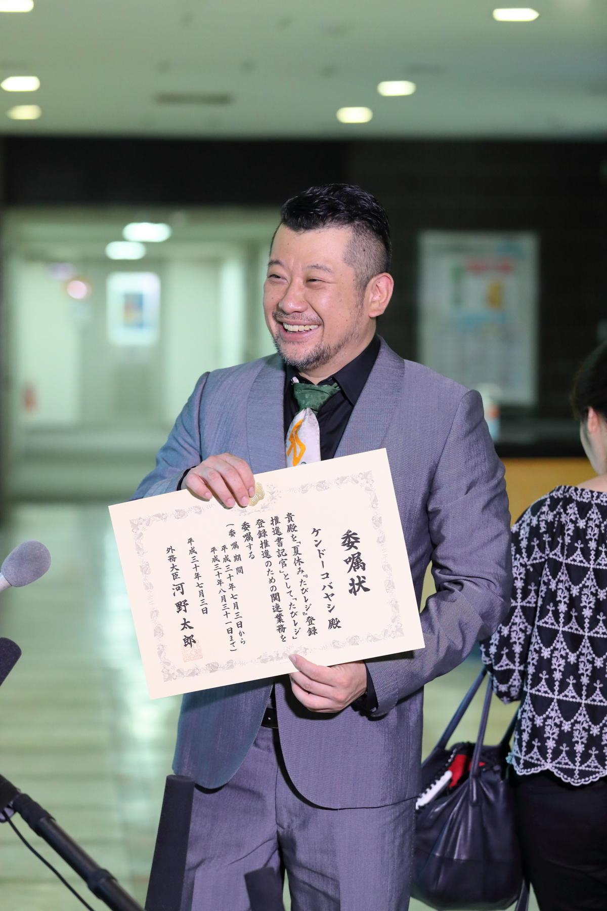 http://news.yoshimoto.co.jp/20180706232304-6a240ac0f35e3362c211c28183ef1c74ea1a3938.jpg
