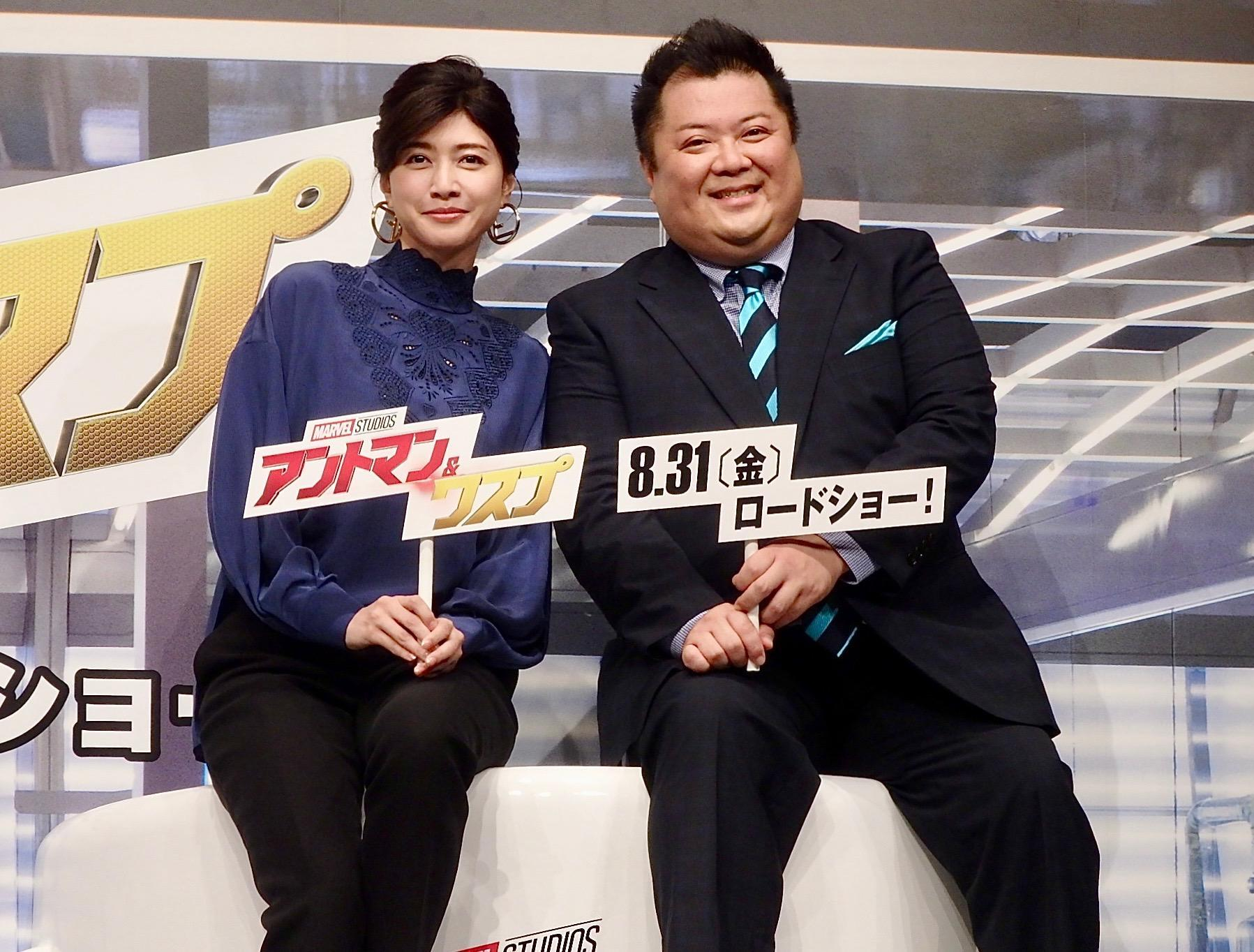 http://news.yoshimoto.co.jp/20180708154325-db6aecfa85dc5f5d75b18e5d063a67f4d10ceeaf.jpg