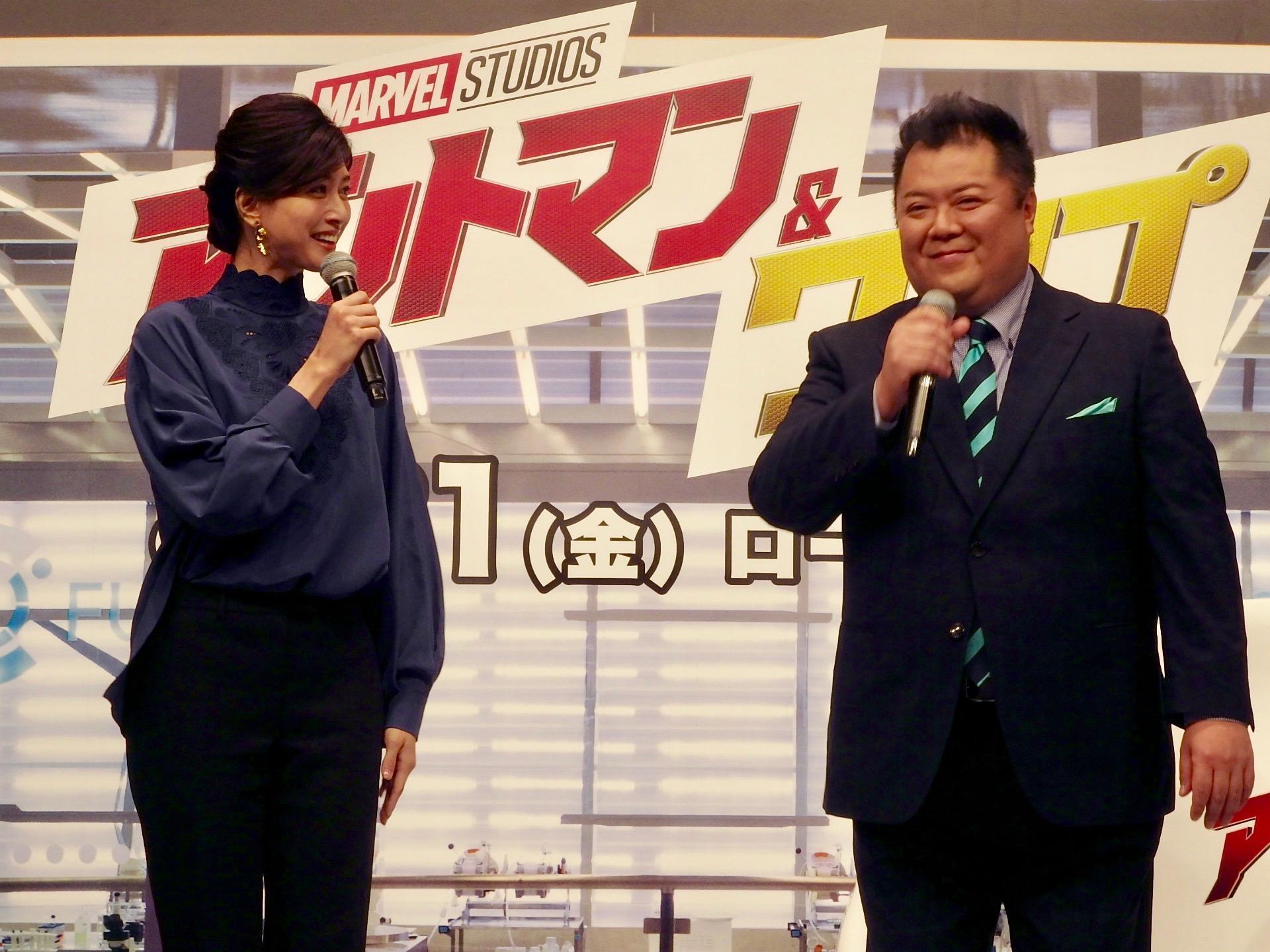 http://news.yoshimoto.co.jp/20180708154353-a93cda3b2ea6528e69903b350aacd66e4948434a.jpg