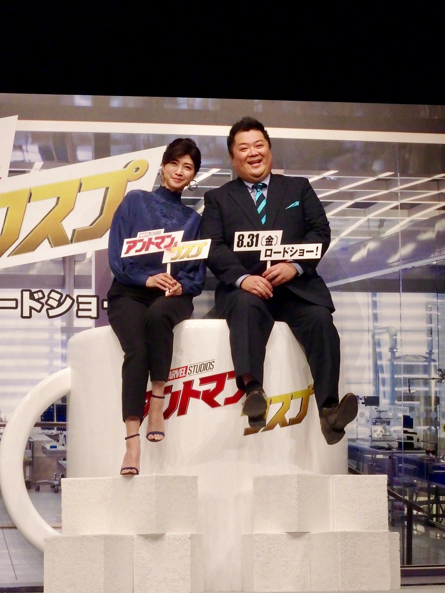 http://news.yoshimoto.co.jp/20180708155024-963d9fdb0aa4f42141096f6bc0d390315b6cc167.jpg