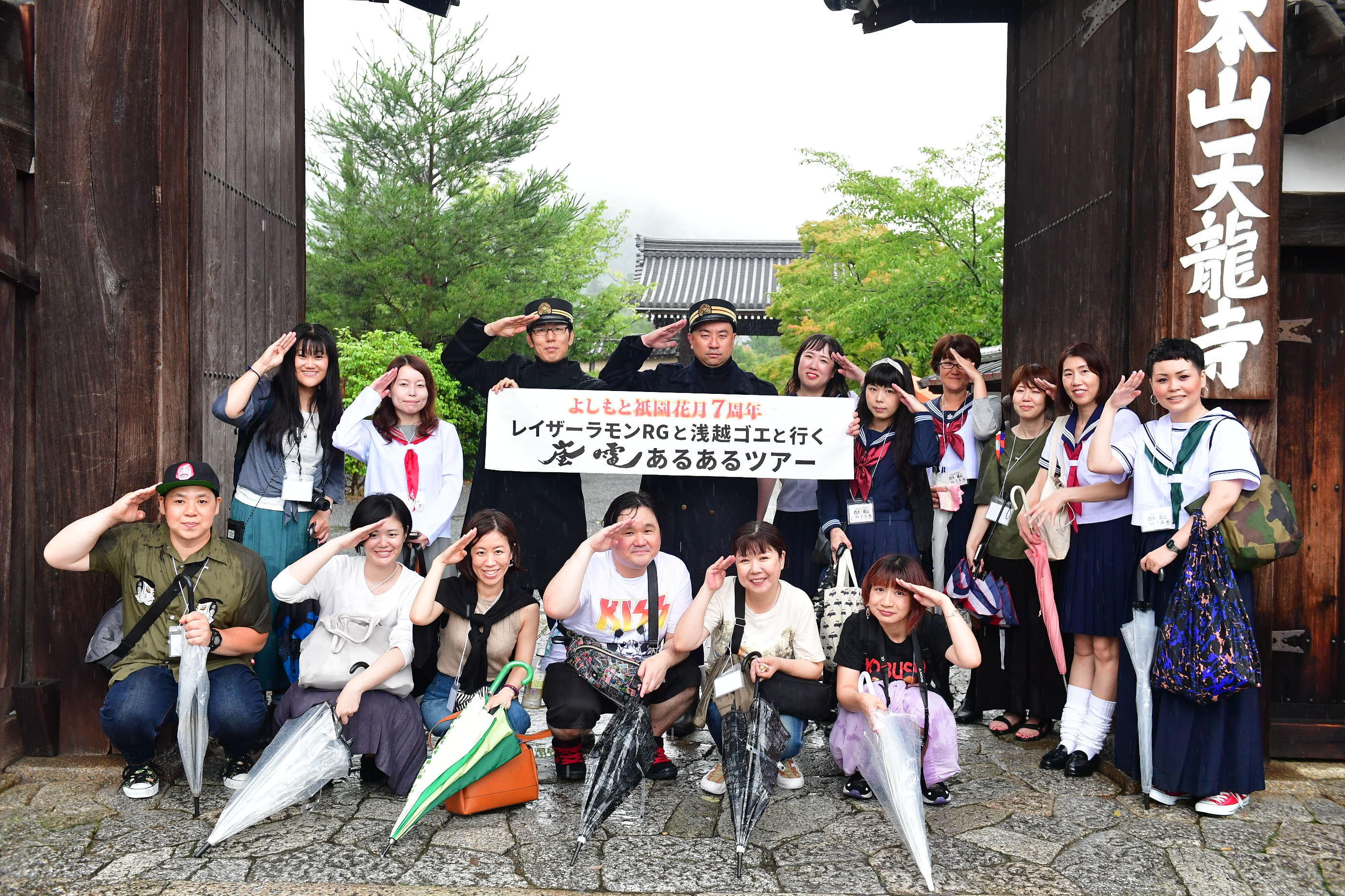 http://news.yoshimoto.co.jp/20180709145729-de1a48d7d9418b084d53dff4185ed9ef33d35c12.jpg