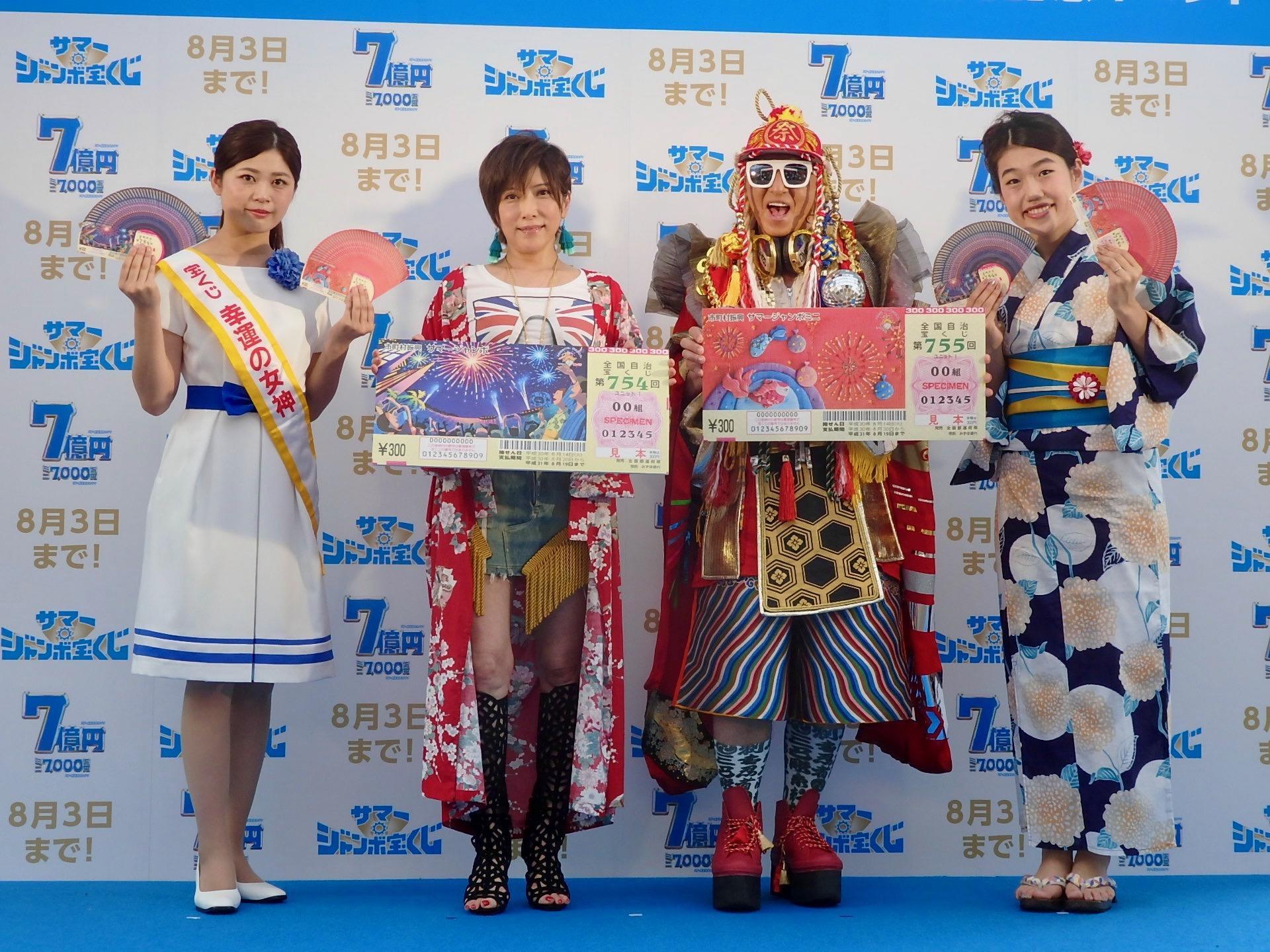 http://news.yoshimoto.co.jp/20180709202729-1d7e36b8ab734e71b809b424a68d275200b712c4.jpg