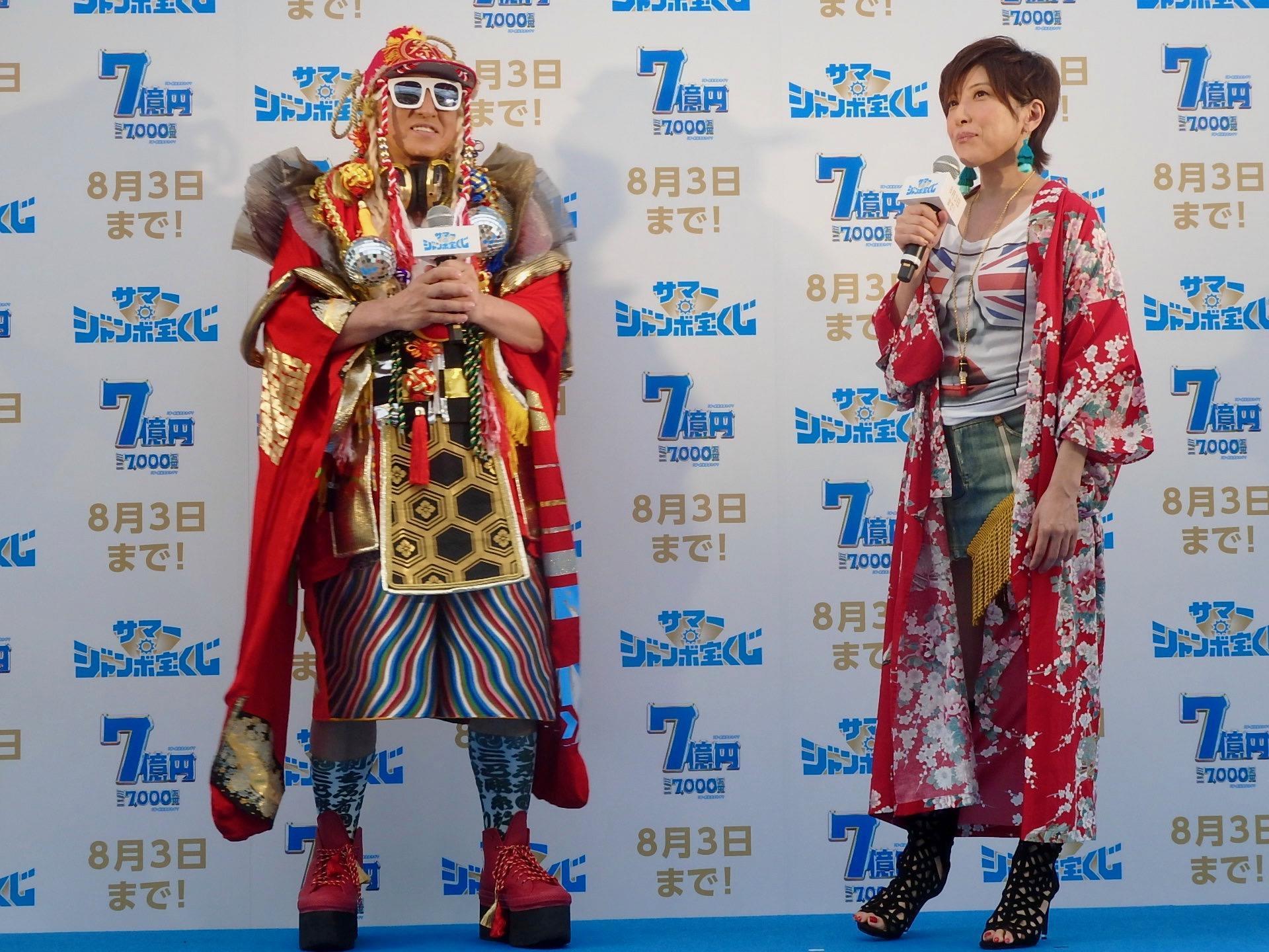 http://news.yoshimoto.co.jp/20180709202759-97ccf45b54797b821cb8e7501fbc1cb5fdfe11f3.jpg