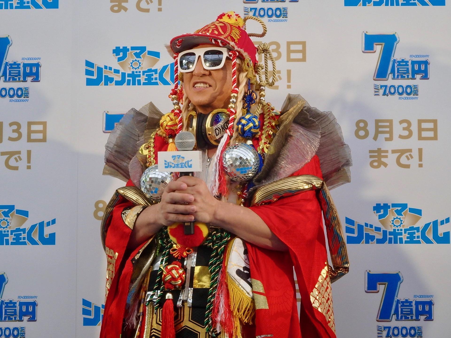 http://news.yoshimoto.co.jp/20180709202816-1cf202319801769d8647f10d316115475a5d62e0.jpg