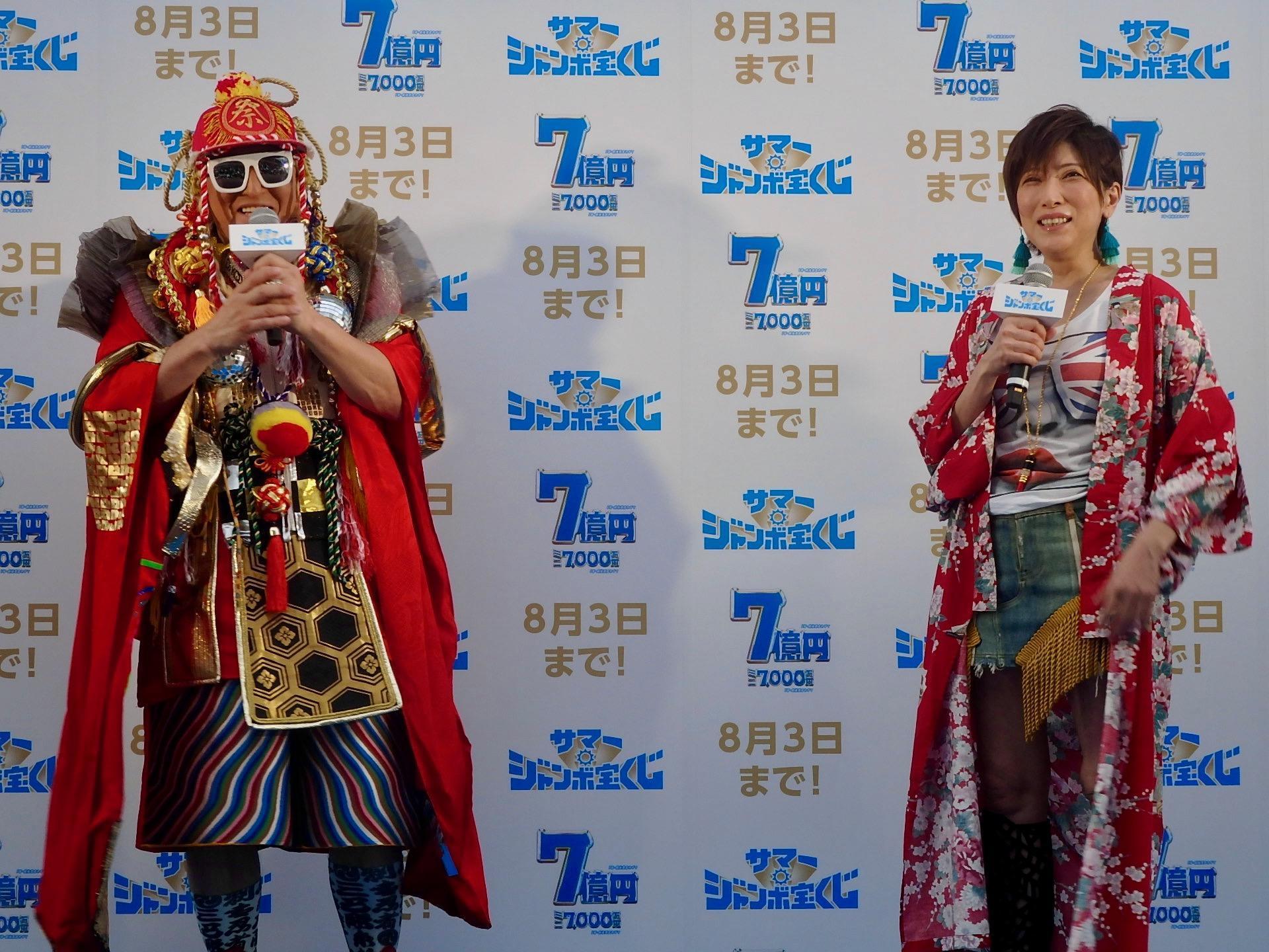 http://news.yoshimoto.co.jp/20180709202857-028c16f4d1e8ba3055939b10b09ae5e18b102f4d.jpg