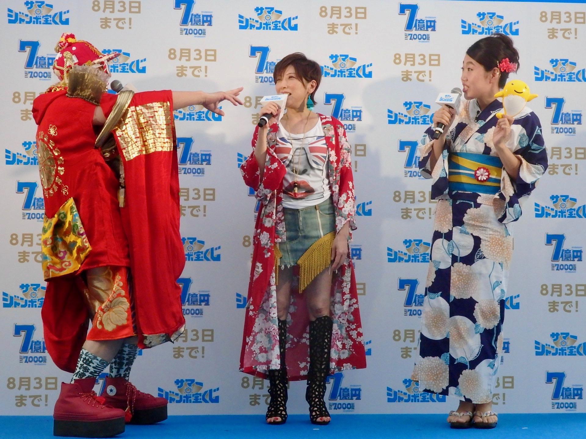 http://news.yoshimoto.co.jp/20180709202954-897d4283d56498ea3455dac3c732a1ea4ac77024.jpg