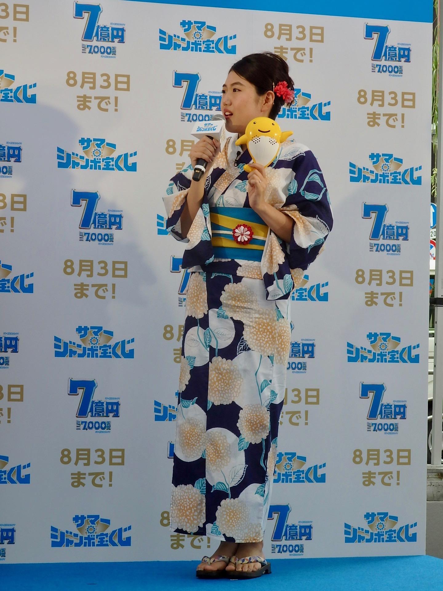 http://news.yoshimoto.co.jp/20180709203032-203f963e0d88cb3bd64b380d1685ee43df3bd897.jpg