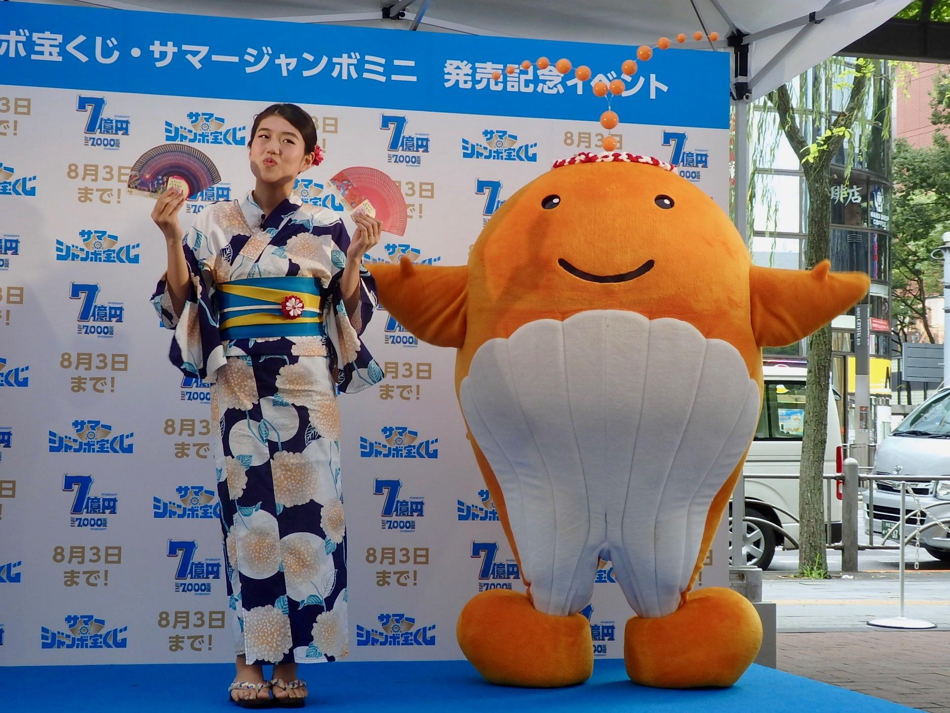 http://news.yoshimoto.co.jp/20180709203056-fc3aaa4d6f1c3e1e7ea1e839ca478c7adbbe90bc.jpg