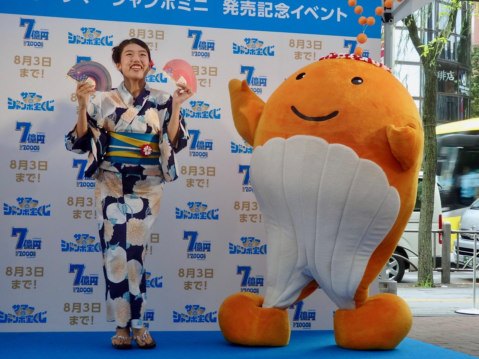 http://news.yoshimoto.co.jp/20180709203137-8b6492e1fc7a0609c048028491f151e2cb486dbf.jpg