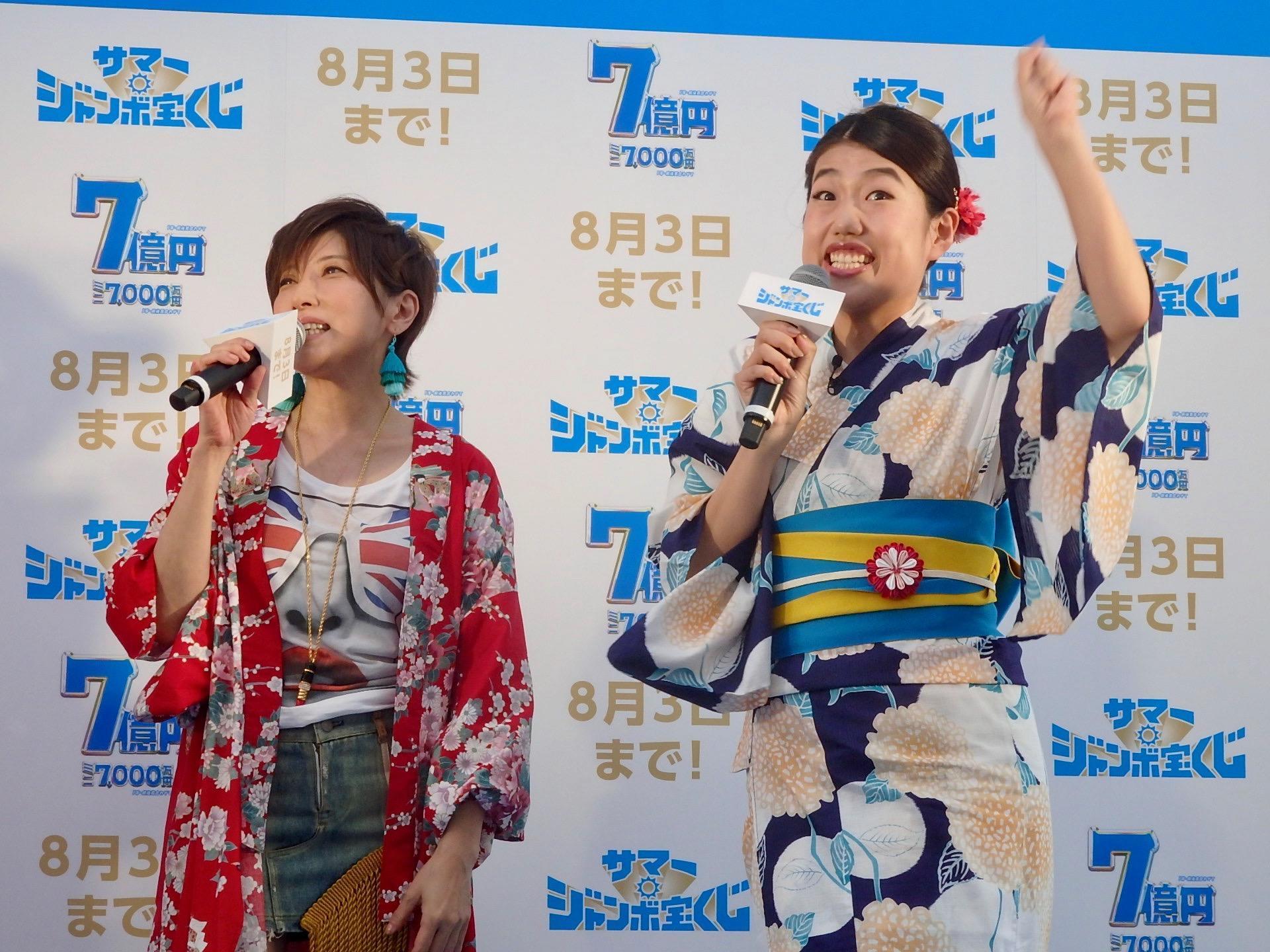 http://news.yoshimoto.co.jp/20180709203244-becbed6a9a726b903afe287e72dbe099f762a2f7.jpg