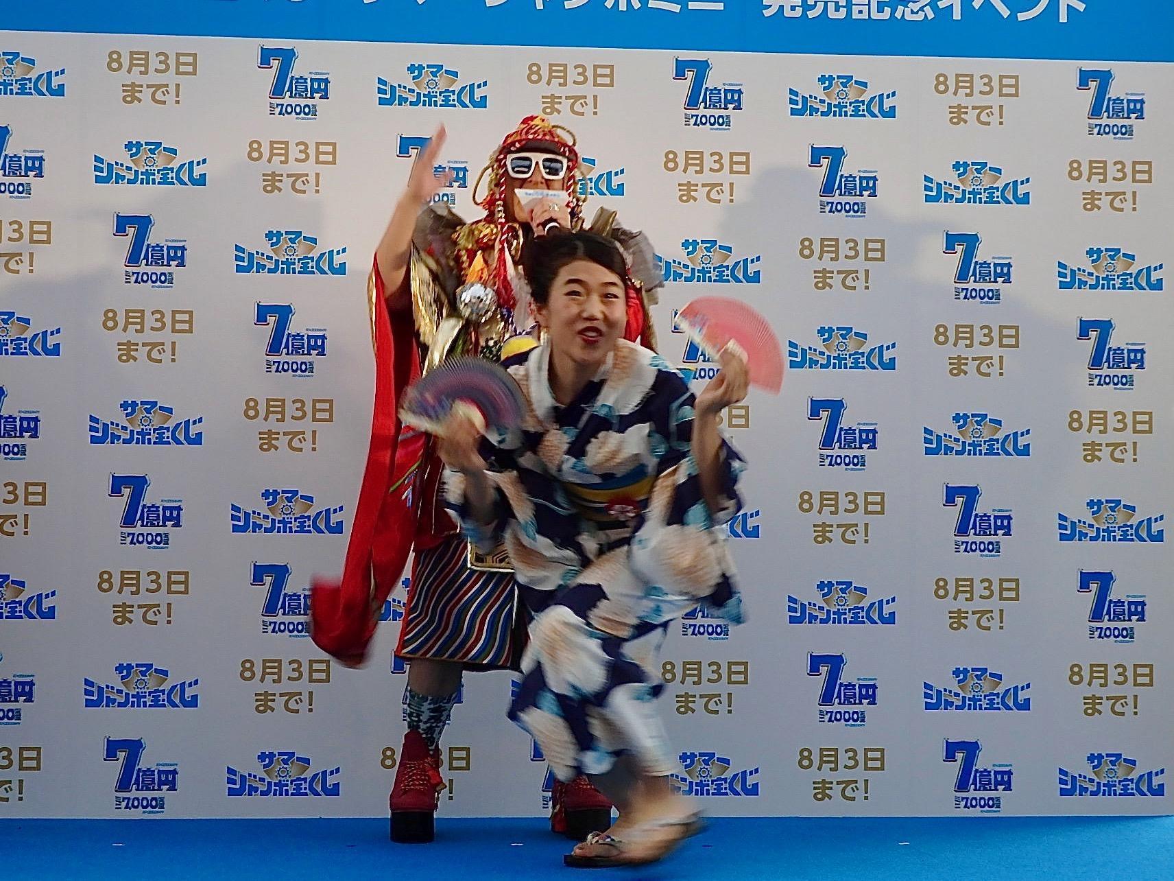 http://news.yoshimoto.co.jp/20180709203309-f747b700dc2a5d3b59835f8d7228f642d7cad426.jpg