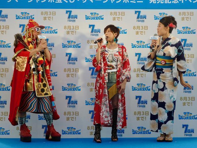 http://news.yoshimoto.co.jp/20180709203430-3d793ee20b45c379c5dcd8894771173bb7e8fbb0.jpg