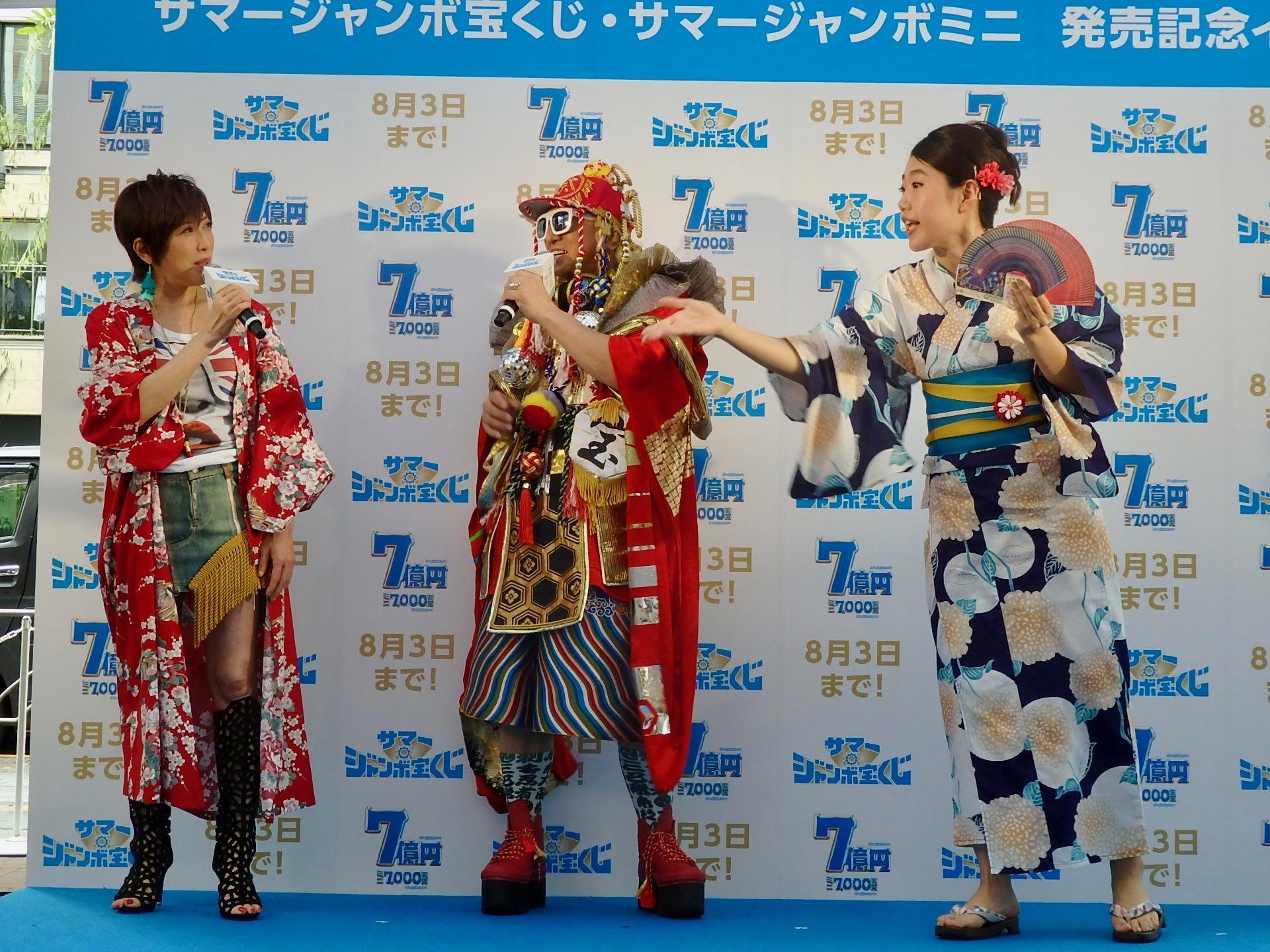 http://news.yoshimoto.co.jp/20180709203512-1e272971afee9a32d6d07a31b5fb5fde8abc10ca.jpg