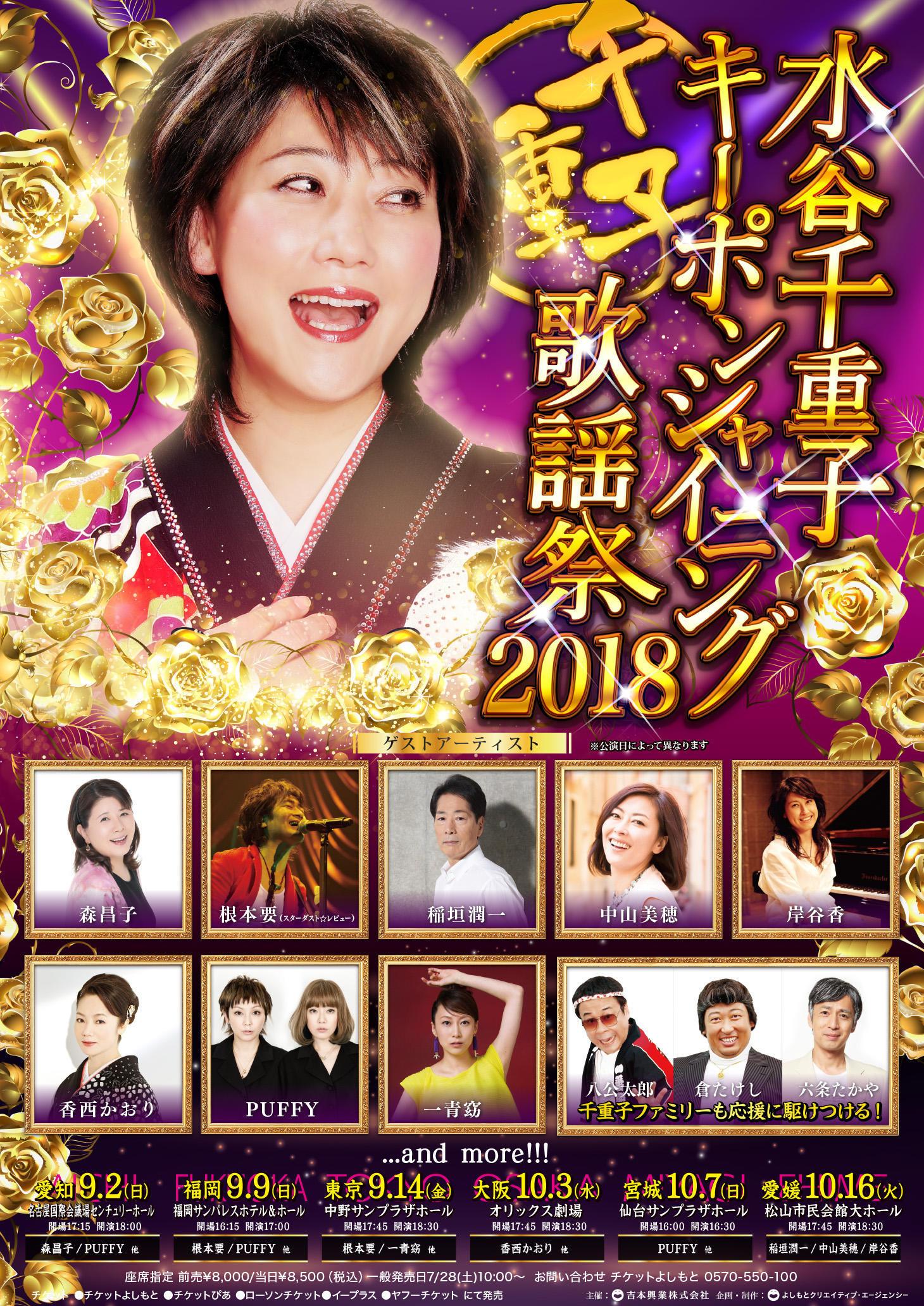 http://news.yoshimoto.co.jp/20180710111941-6e524061d9ac05e55842abd3a6c7df9bfd8102ae.jpg
