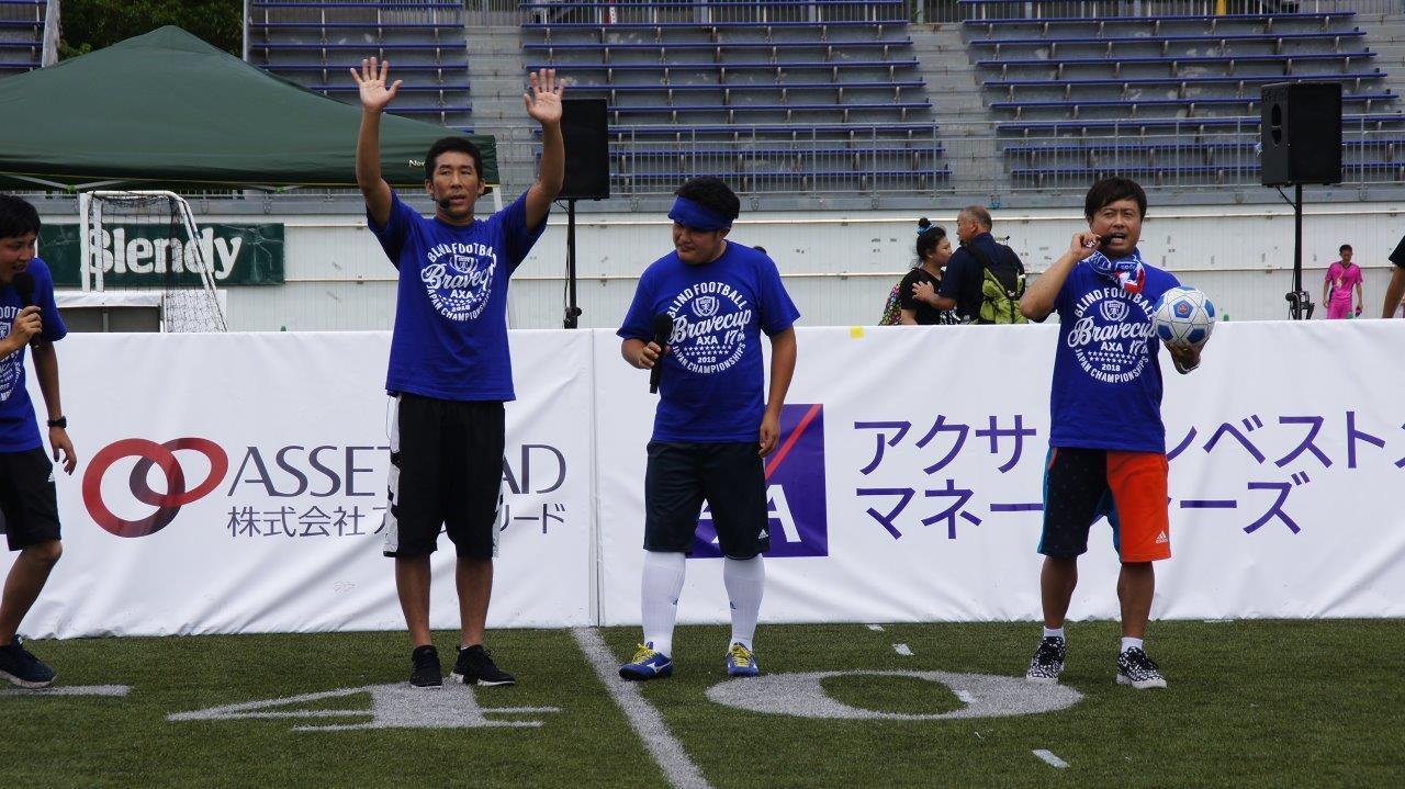 http://news.yoshimoto.co.jp/20180710131206-a0f1a9b05db2a43ce02adb0cafe704dd321abbd3.jpg