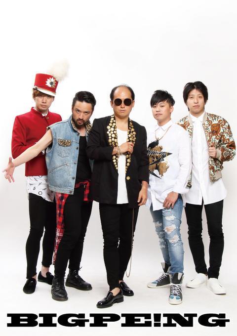 http://news.yoshimoto.co.jp/20180710160027-1a137be50a7abe91c0d83e4f6b42336fa9bef2bc.jpg