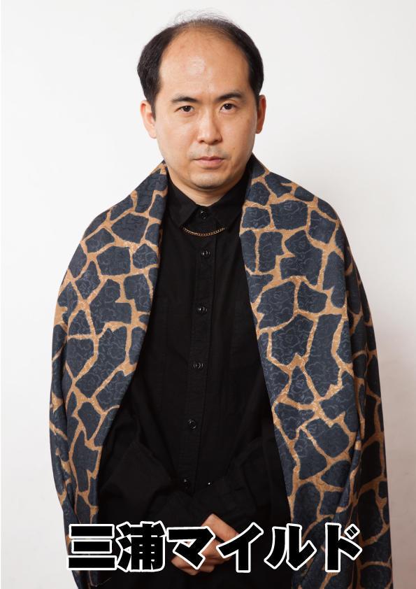 http://news.yoshimoto.co.jp/20180710160237-ee707b668f3c8c6e0f0a9167a710410bdc136446.jpg