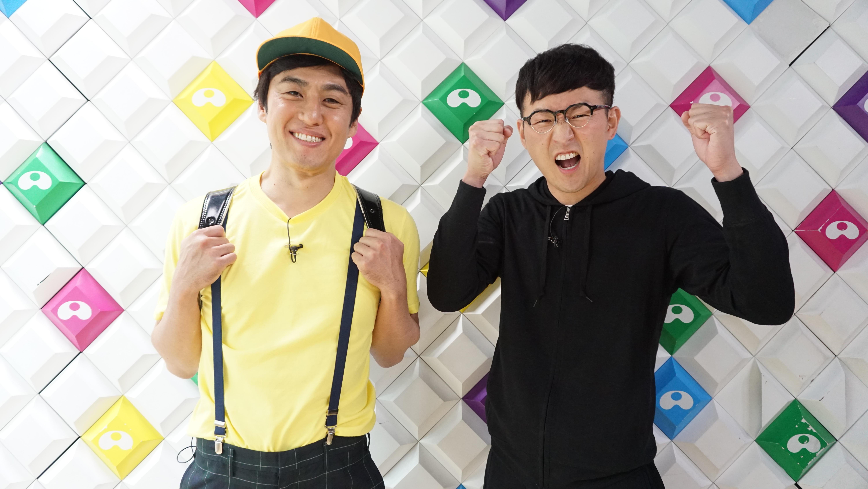 http://news.yoshimoto.co.jp/20180711112214-ce3e3ffca905e8b48b61602448ebf49058096b19.jpg