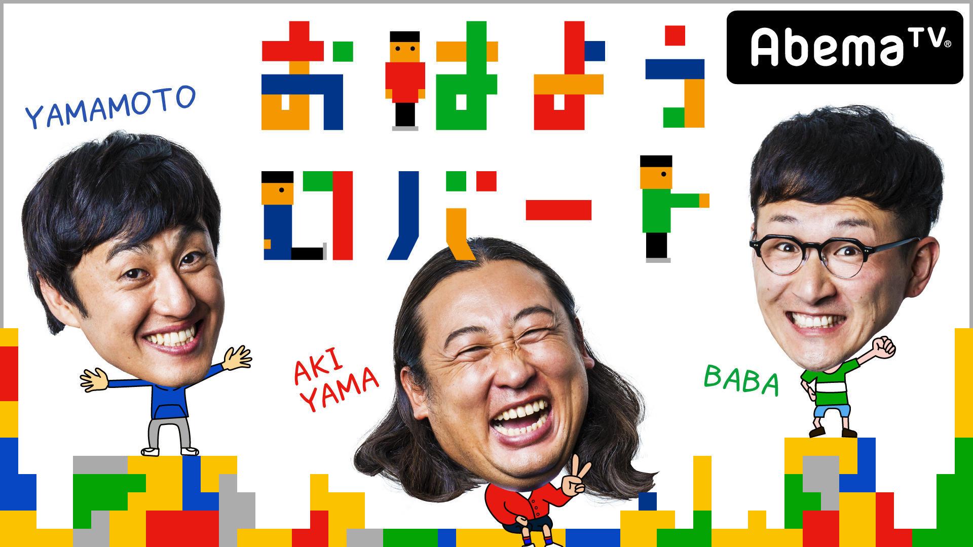http://news.yoshimoto.co.jp/20180711112359-115537c49d3938de064c1f8f2fe33172df52a4a8.jpg