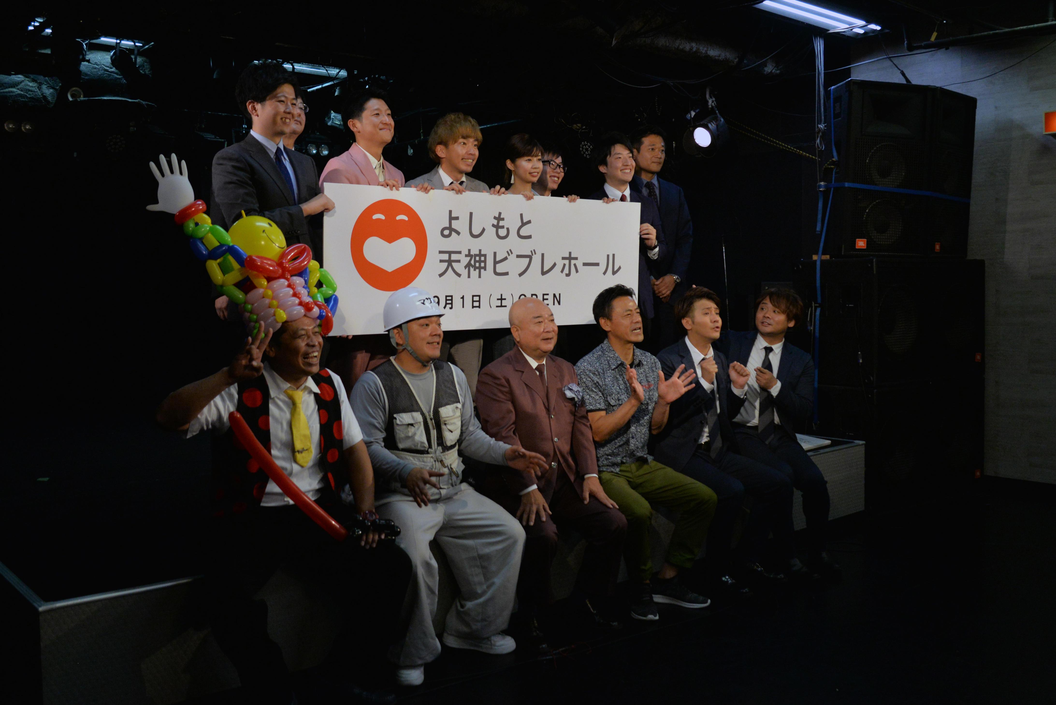 http://news.yoshimoto.co.jp/20180711161240-1dcc976b96f4832eddb4e268909fc3bc0e76e99c.jpg