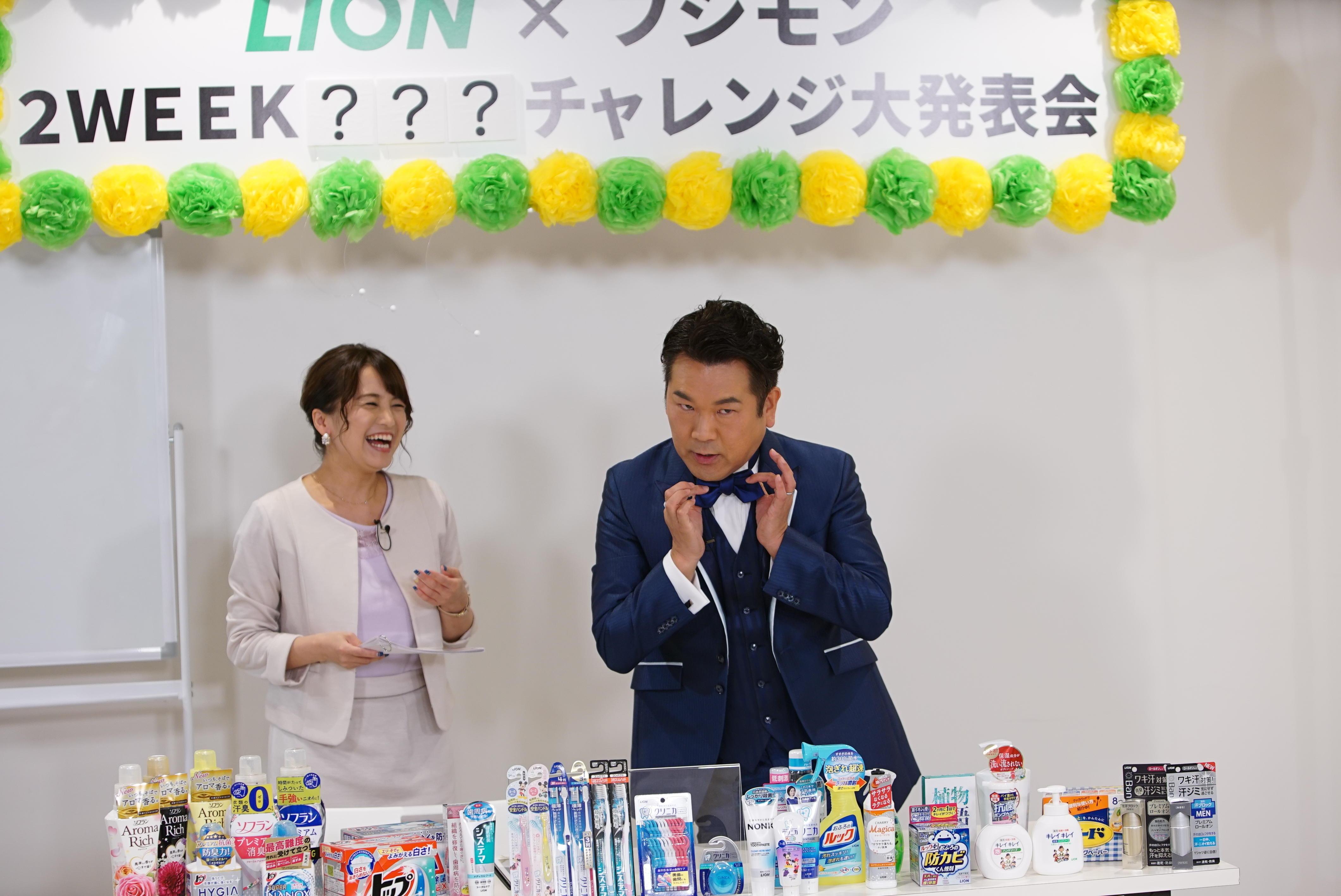http://news.yoshimoto.co.jp/20180712103301-dc05cf6439ccfacbdef596194166f2111c34be10.jpg