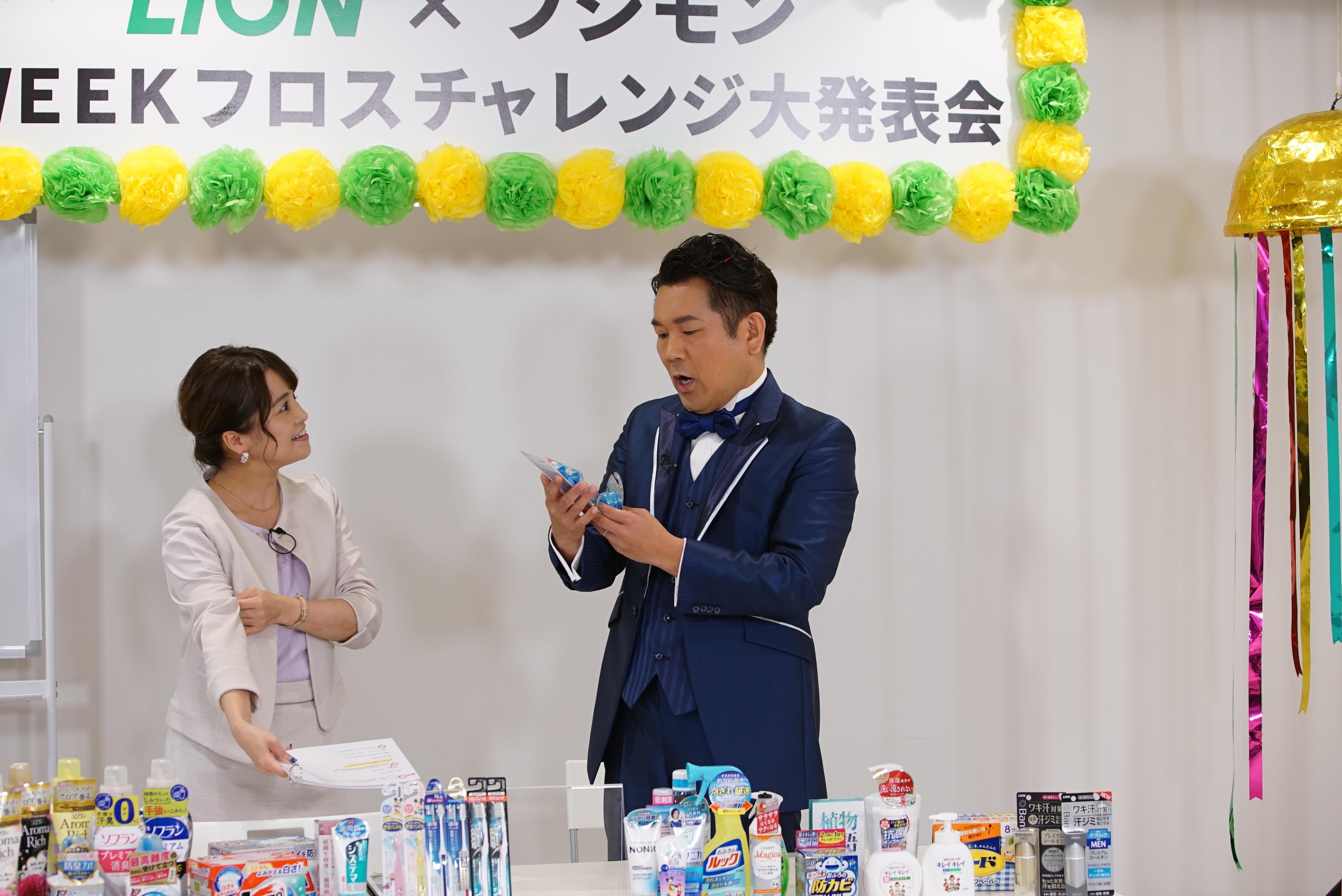 http://news.yoshimoto.co.jp/20180712103526-0ba5ff92f42805d186a68018c08cf2f1ebcf1900.jpg