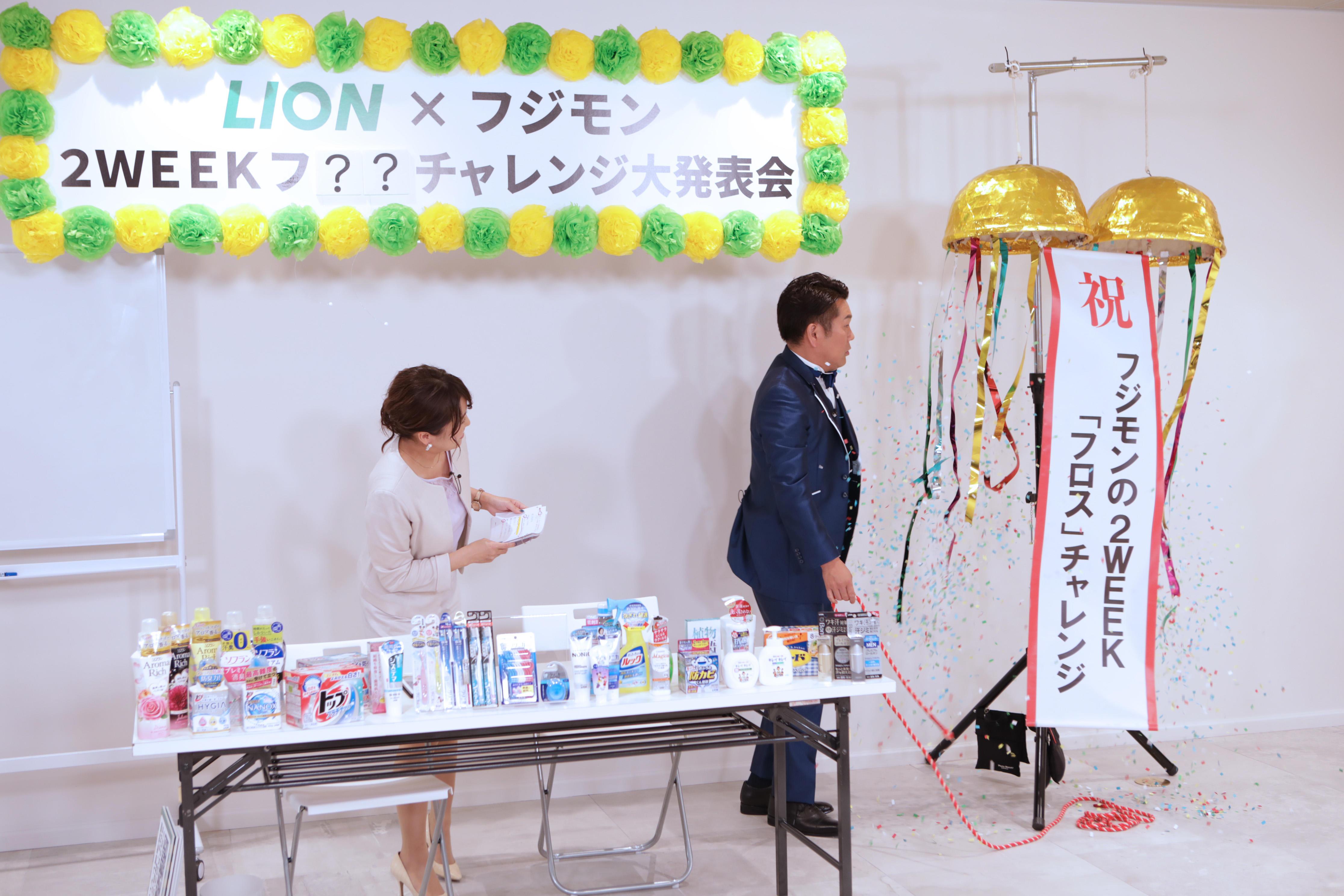 http://news.yoshimoto.co.jp/20180712103611-1858ad9c6123f212e3458081f6a9c6cd2d6868ae.jpg